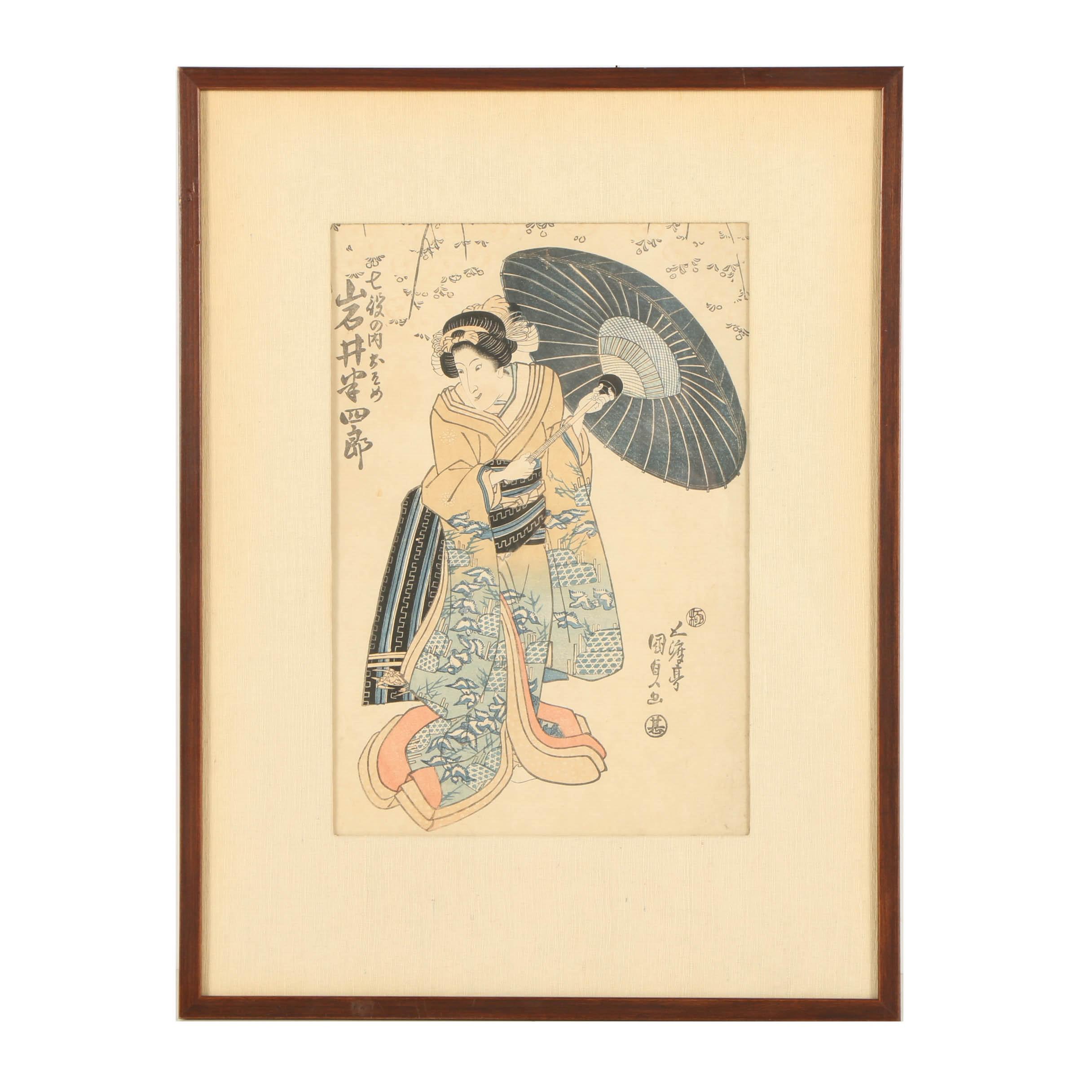 "Utagawa Kunisda Woodblock Print on Paper of ""Seven Roles of Hanshiro Iwai"""