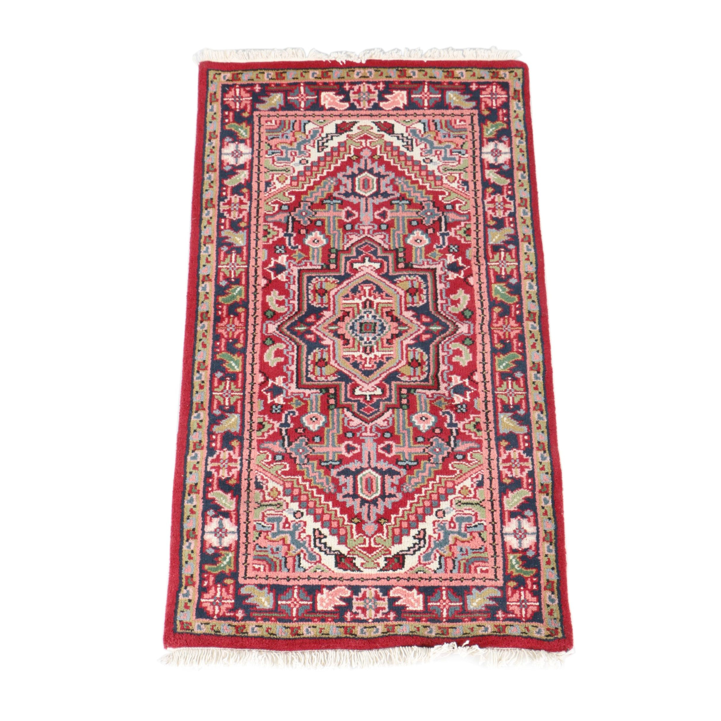 Hand-Knotted Persian Heriz Area Rug