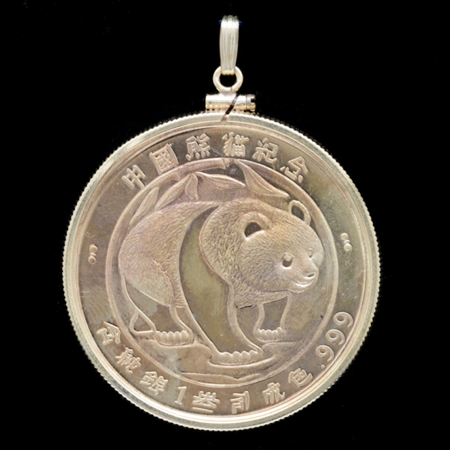 Gold plated 1987 chinese 999 fine silver bullion coin for Fine silver 999 jewelry