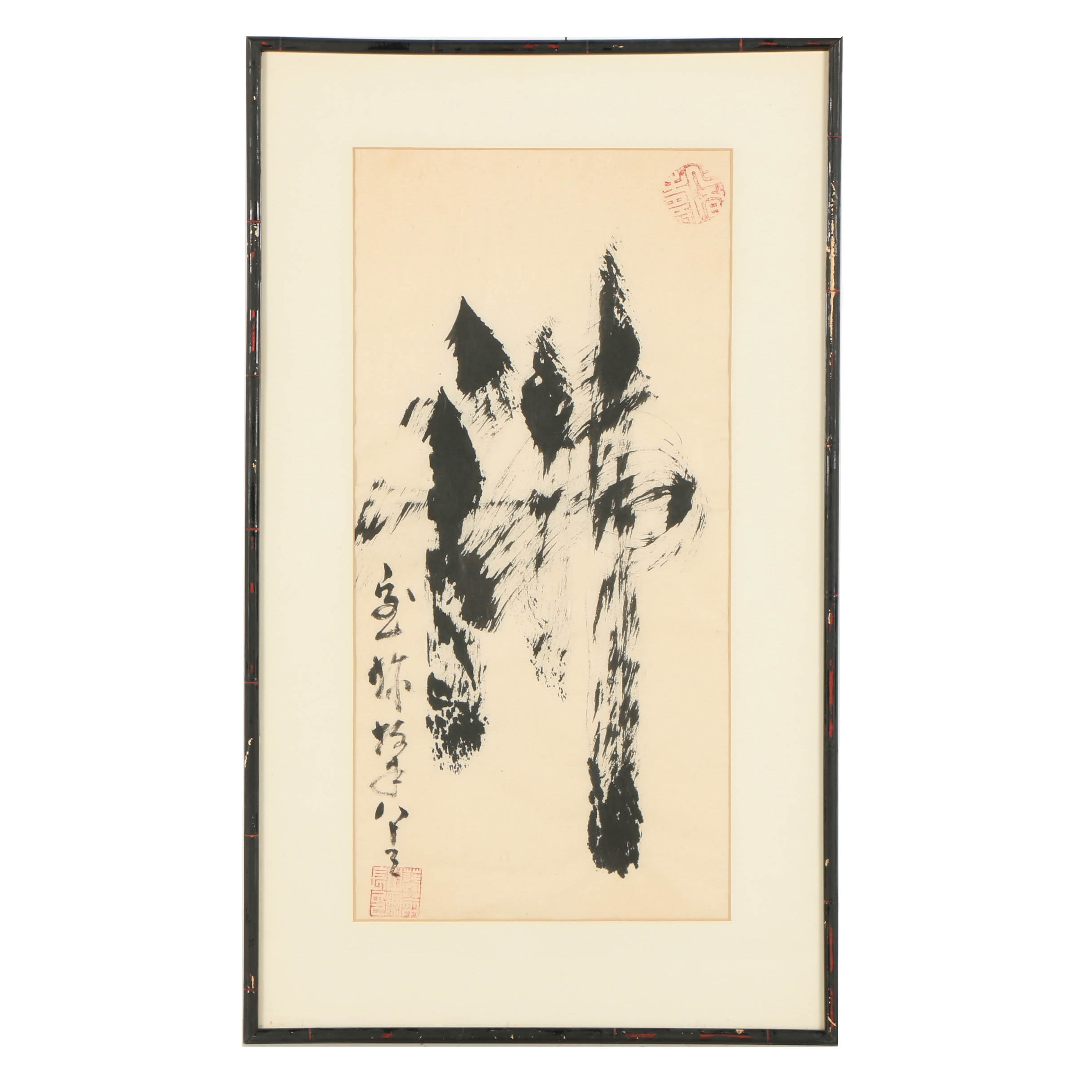 Japanese Calligraphy on Rice Paper from Takarazuka, Hyogo Prefecture