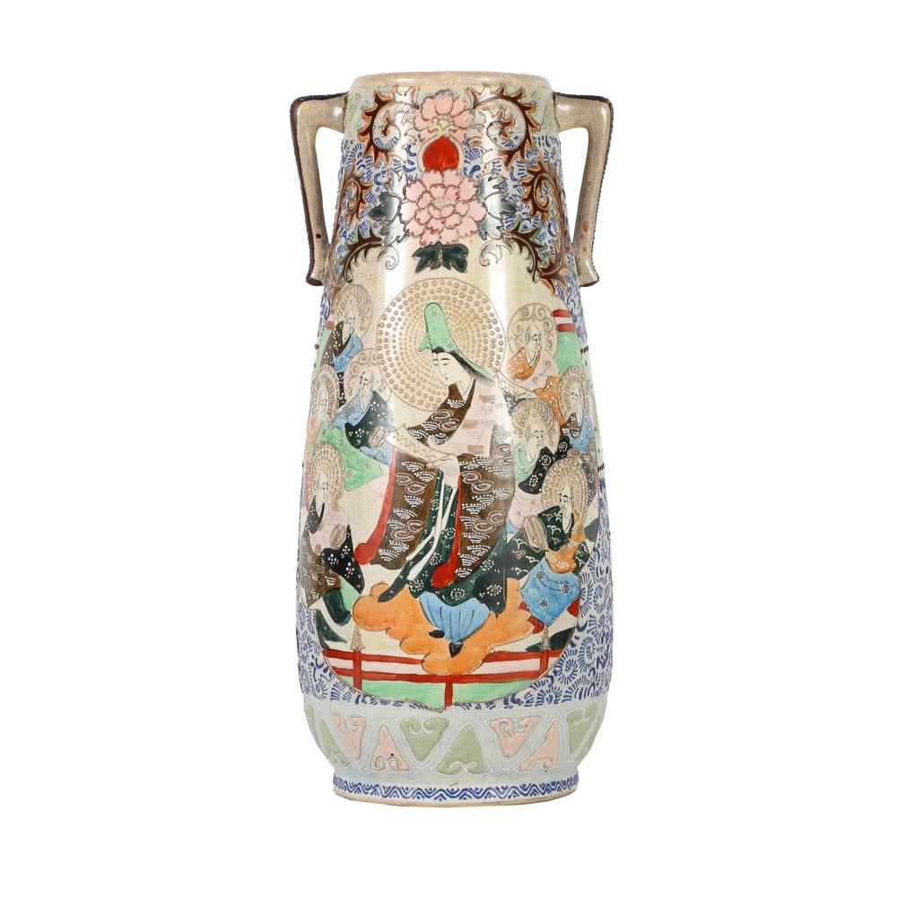 Japanese Satsuma Ceramic Vase with Moriage Detail