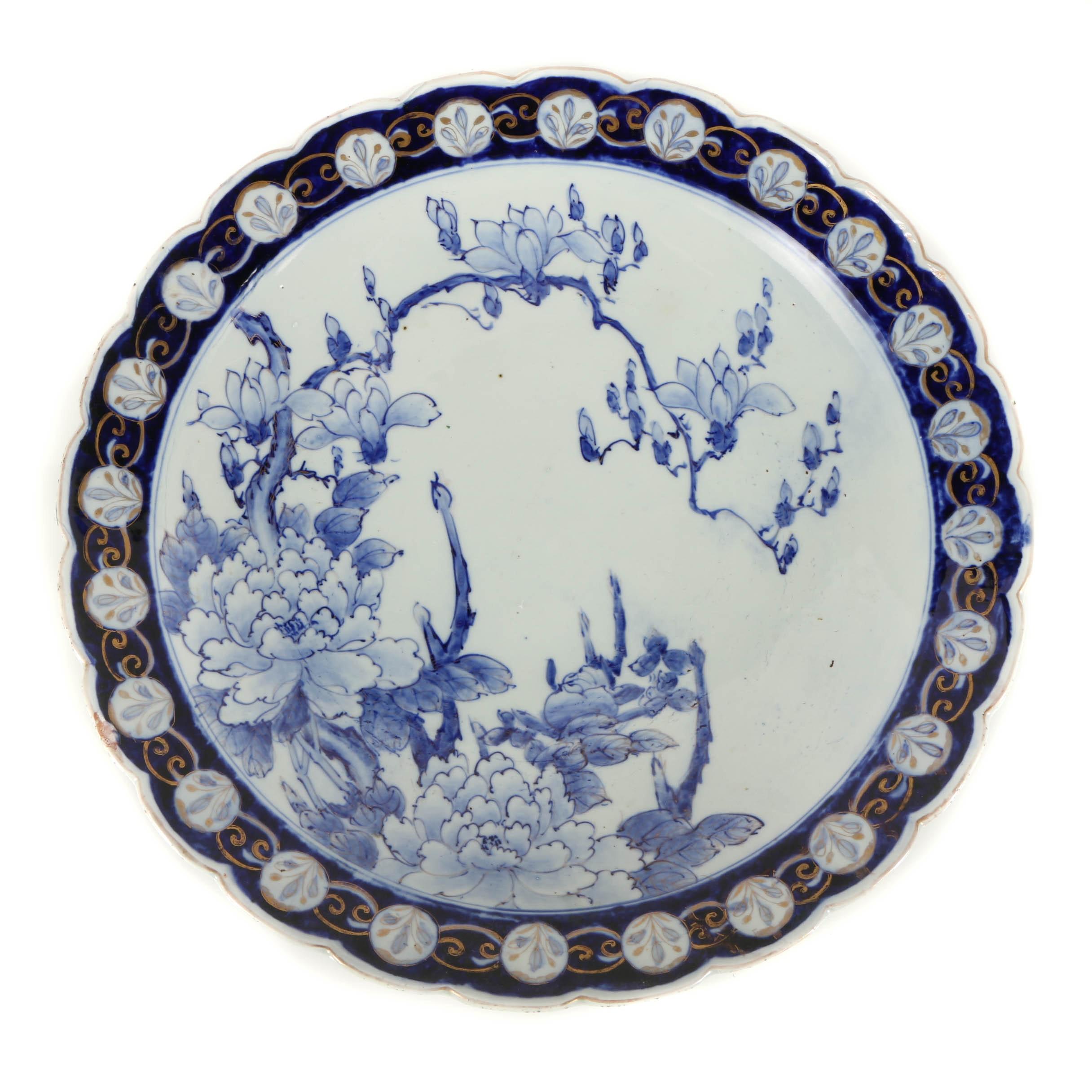 Japanese Decorative Porcelain Platter