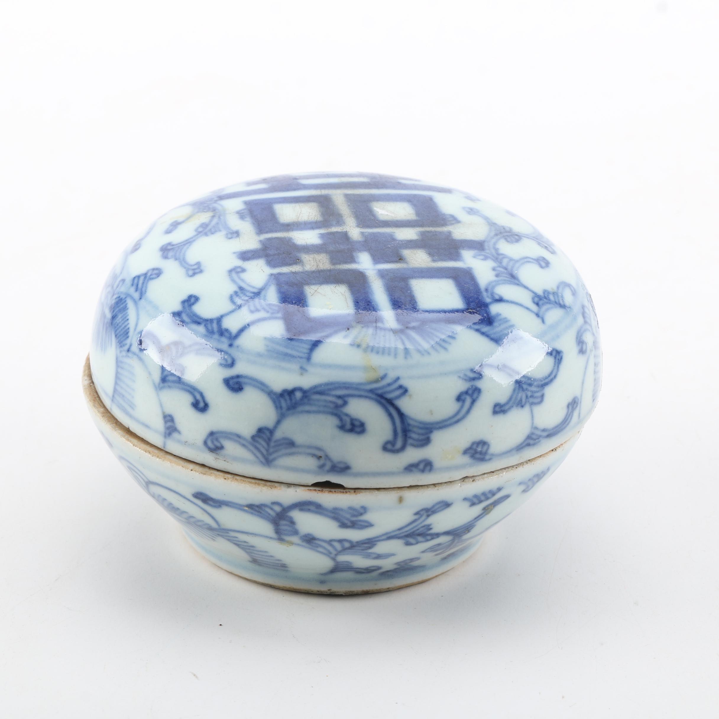 Blue and White Asian Ceramic Trinket Box