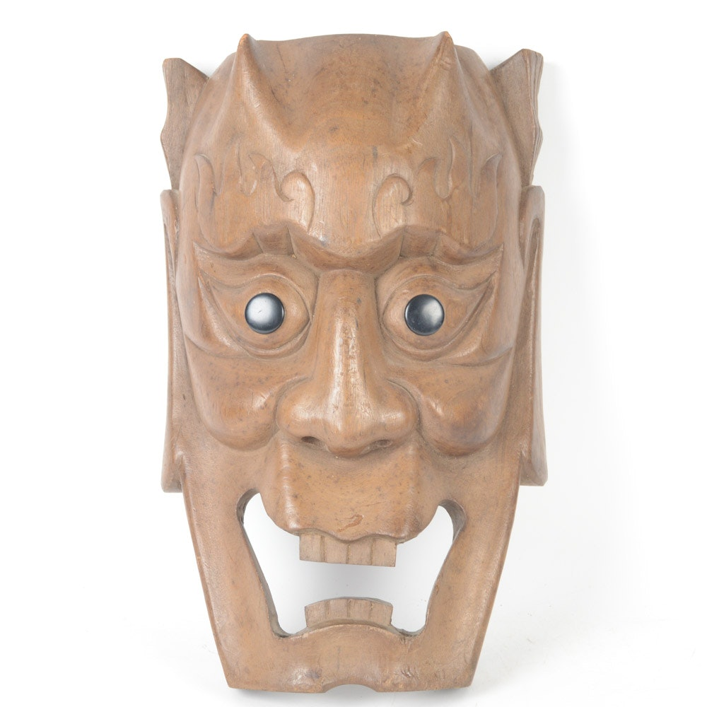 Indonesian Hand Carved Wooden Mask