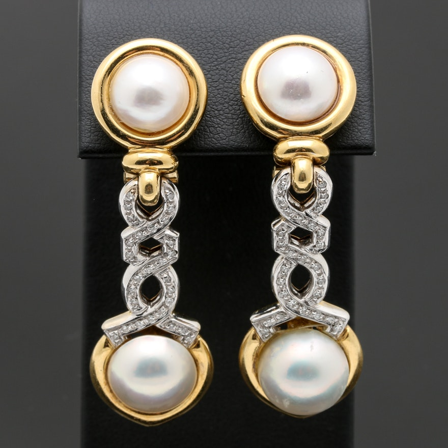 03d781f12 18K Two Tone Gold Cultured Pearl and Diamond Earrings : EBTH