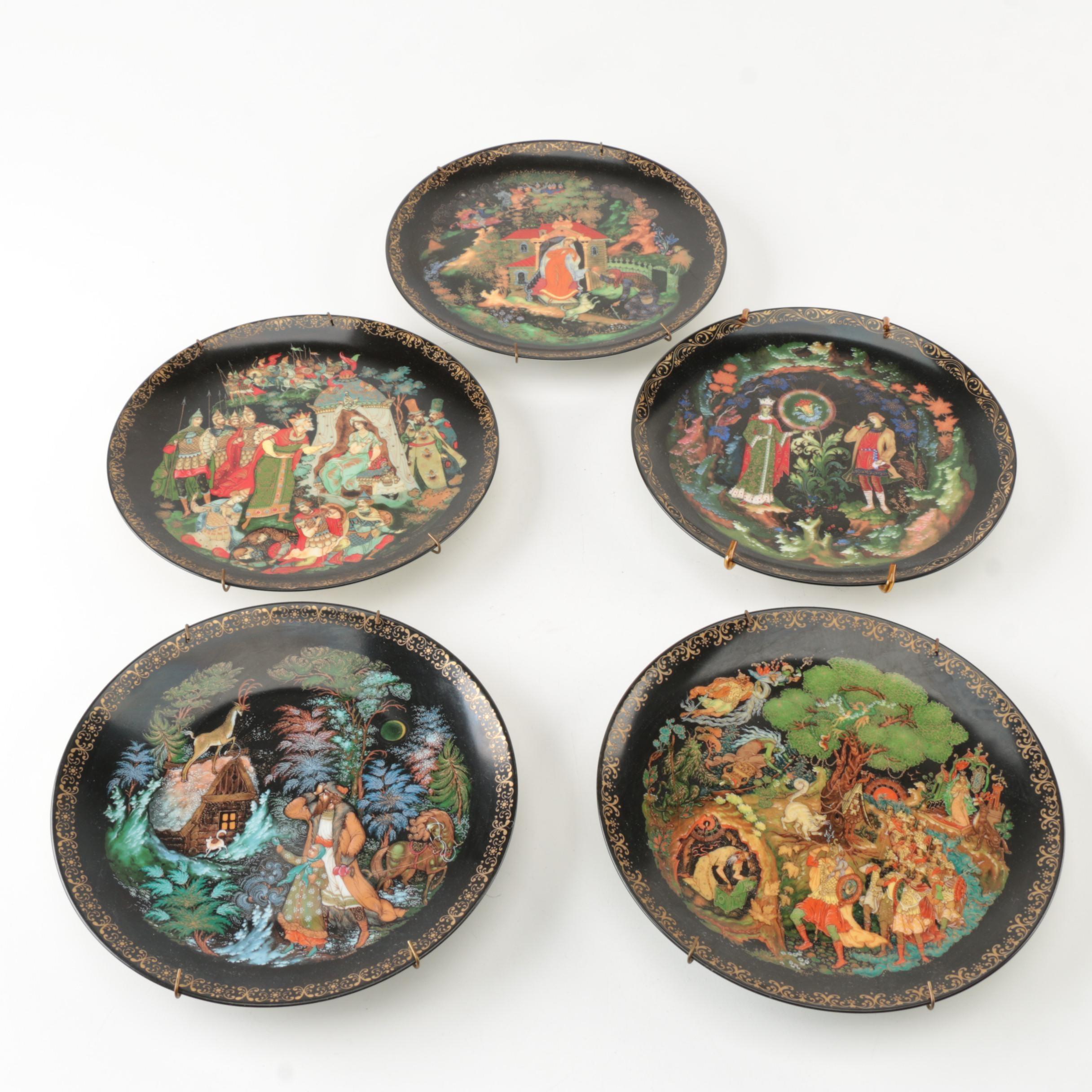 Vintage Tianex Porcelain Collector's Plates