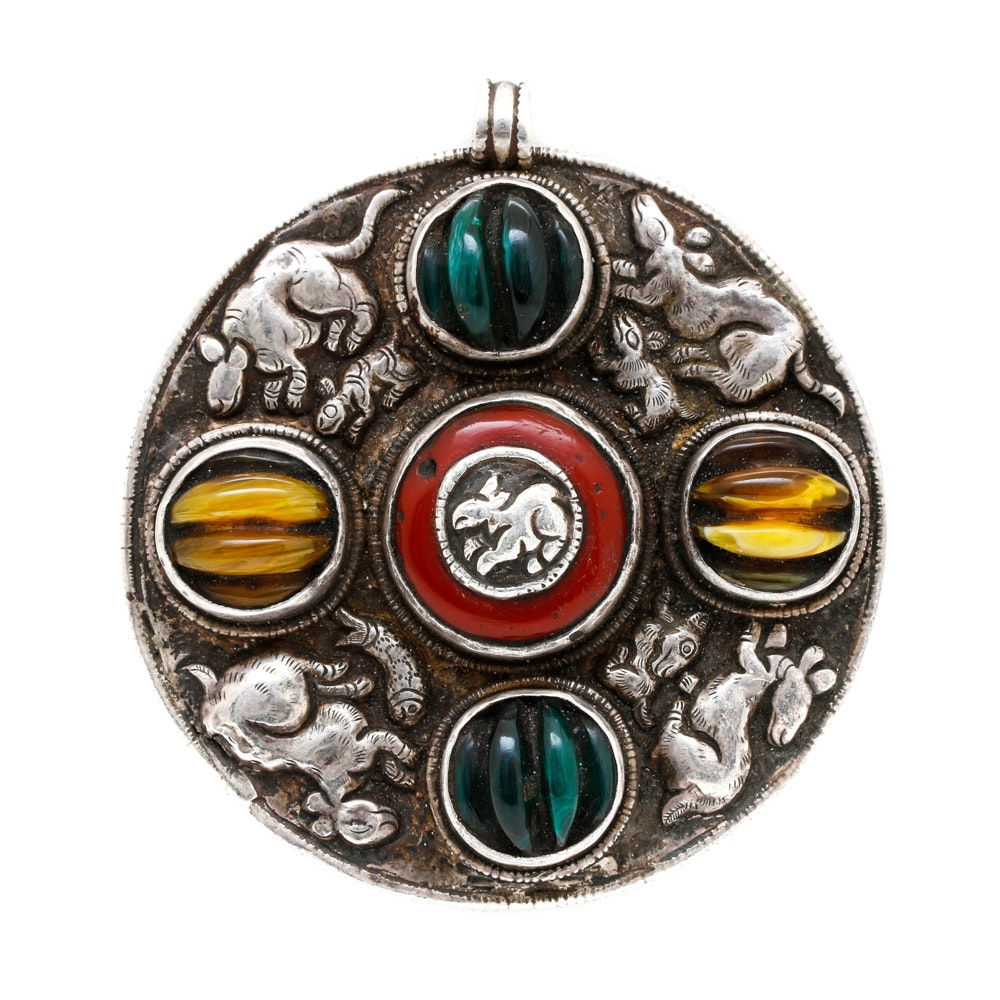 Sterling Silver Coral and Glass Zoomorphic Medallion Pendant