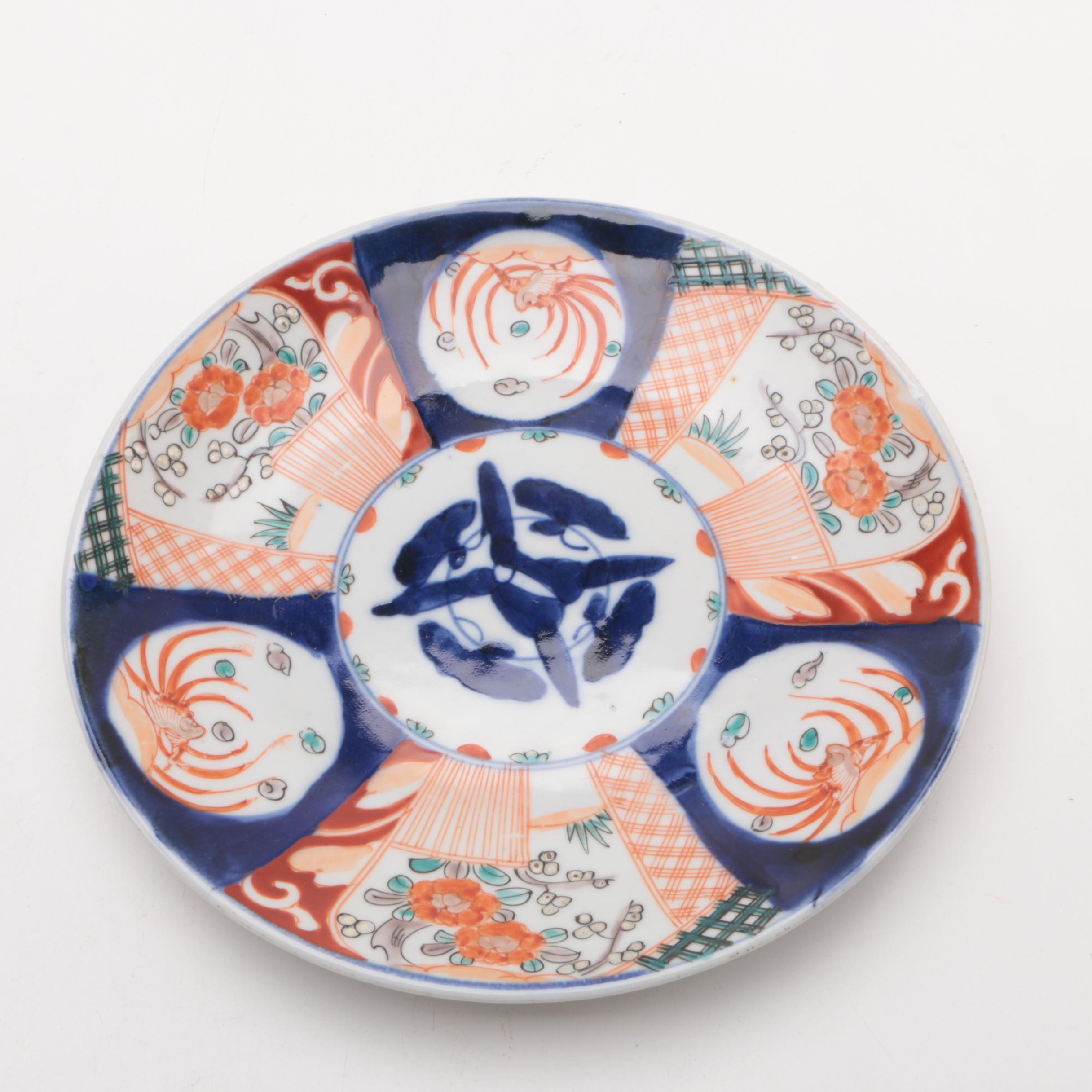 Hand Painted Imari Style Porcelain Plate