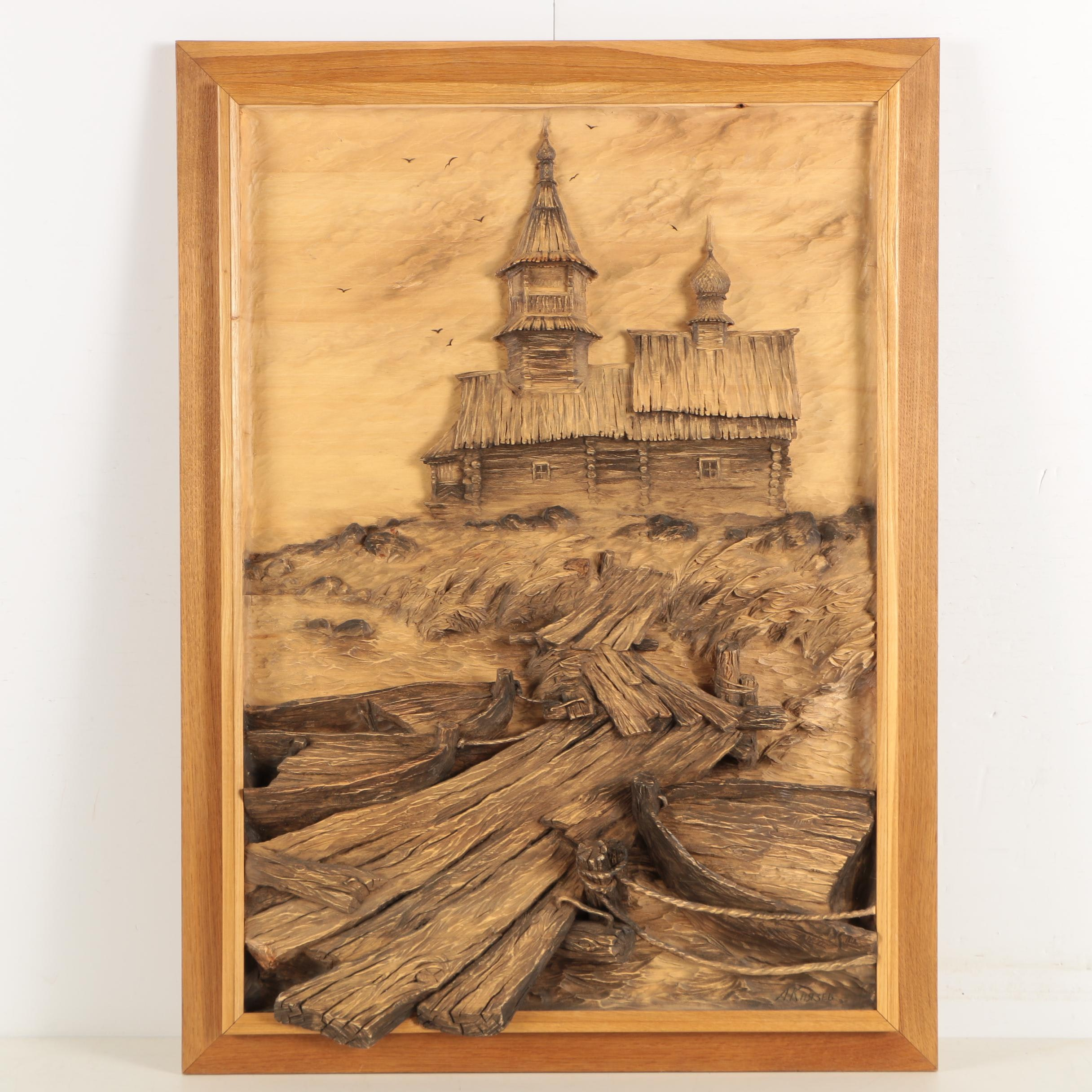 """A.V. Knyazev Carved Wooden Relief Wall Hanging """"In the Russian North"""""""