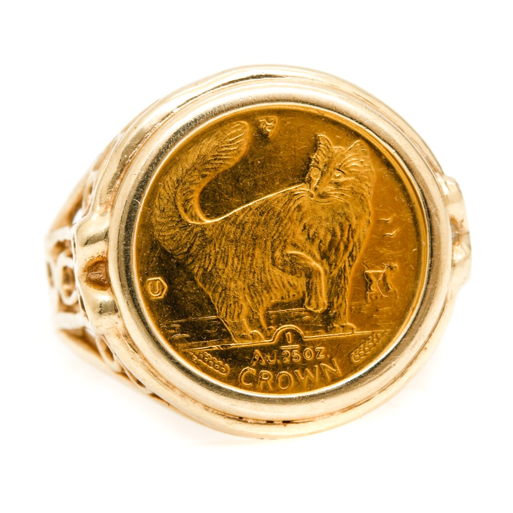 14K Yellow Gold Isle of Man Cat Coin Ring