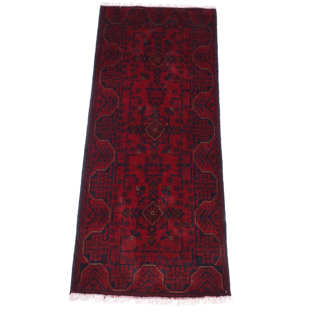 Hand-Knotted Afghani Turkoman Runner