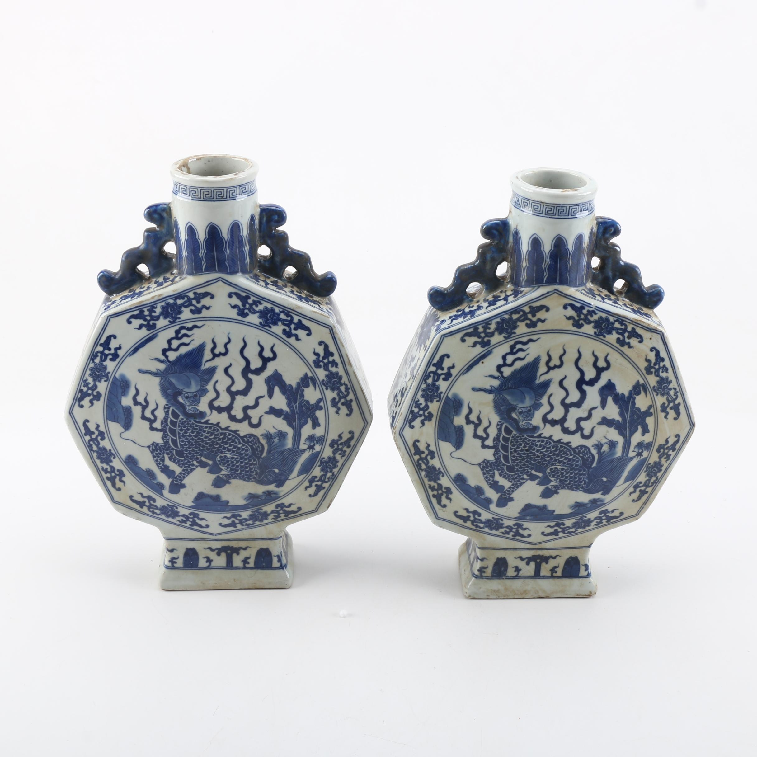 Pair of Chinese Ceramic Moon Flask Vases