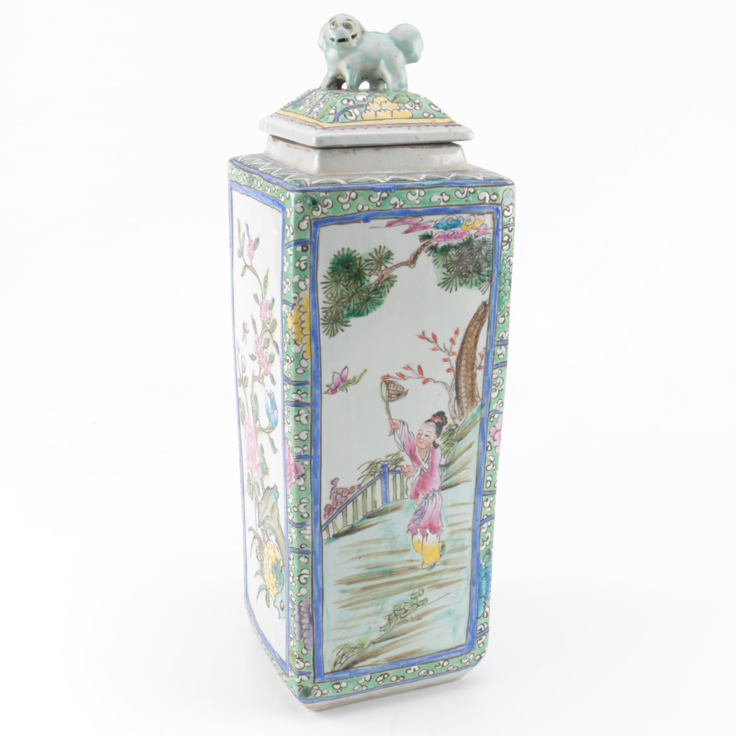 Chinese Rectangular Lidded Jar