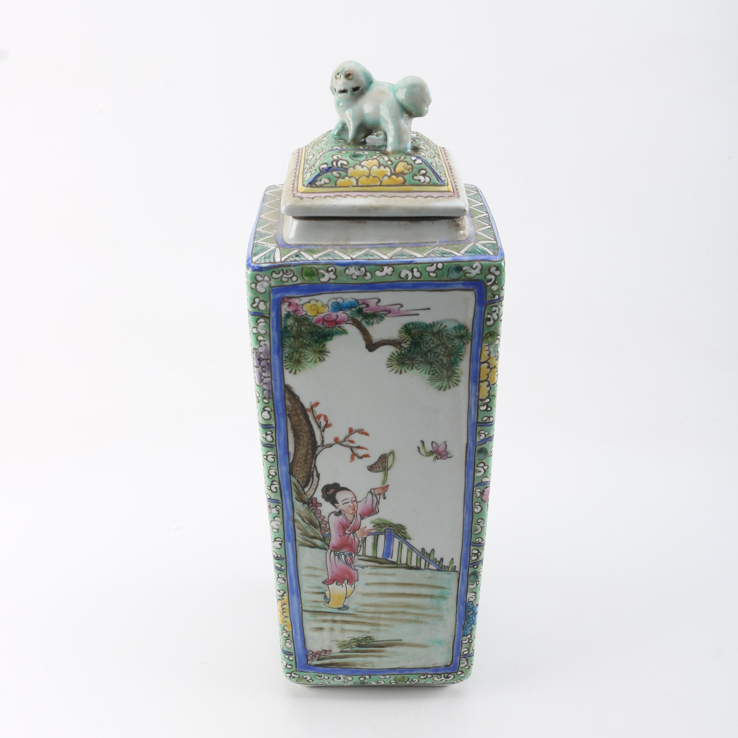 Chinese Famille Verte Style Urn