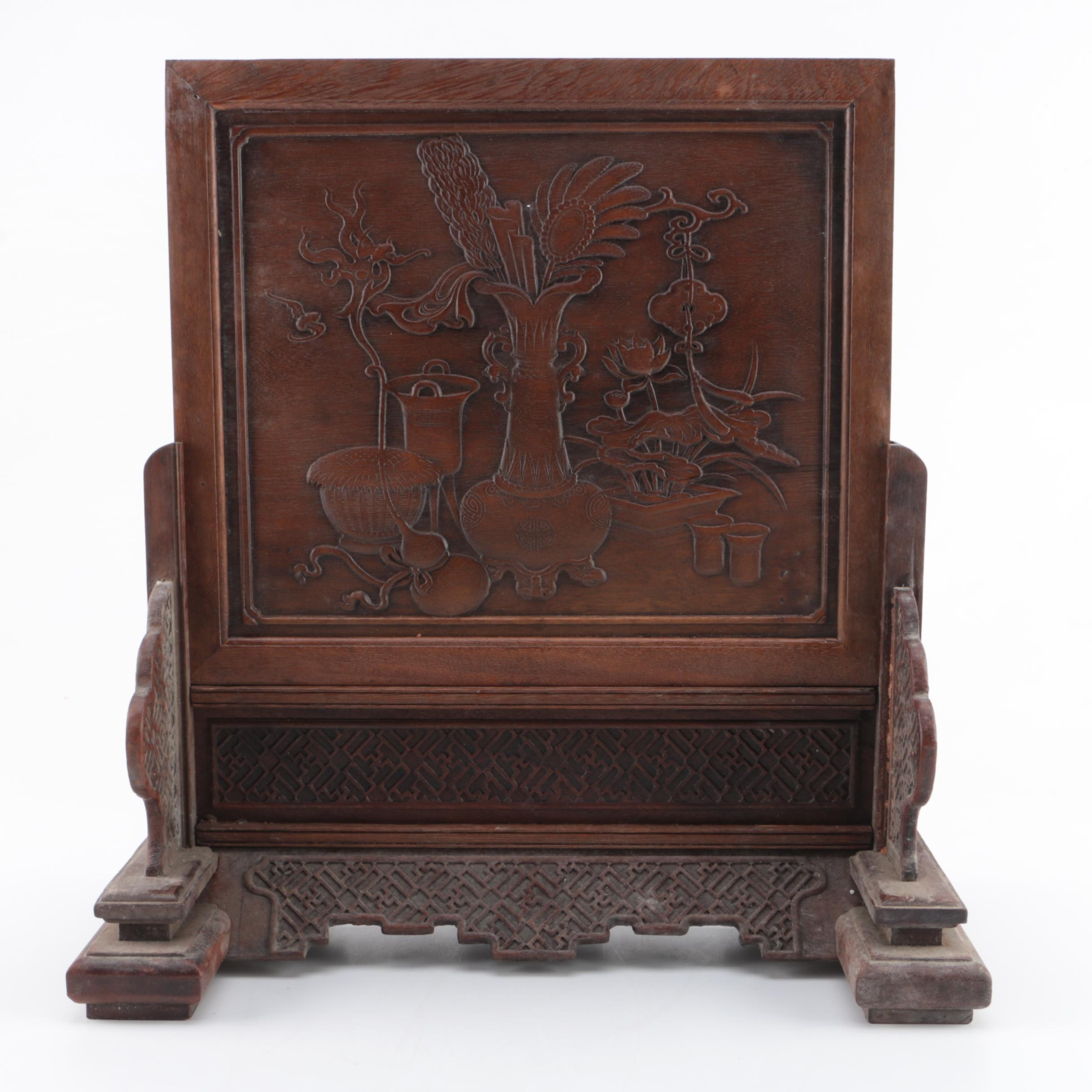 Chinese Carved Wooden Table Screen