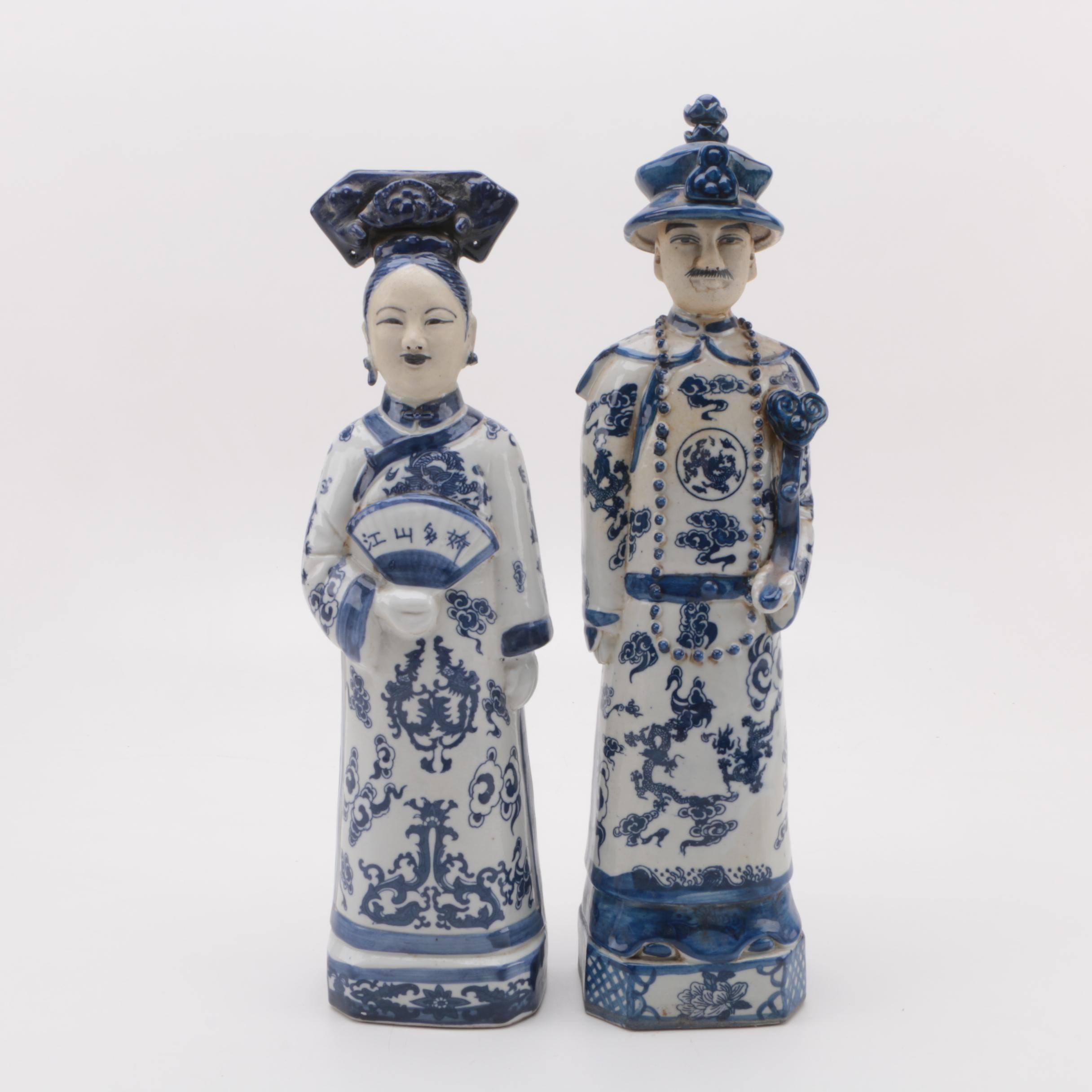 Chinese Emperor and Empress Porcelain Figurines