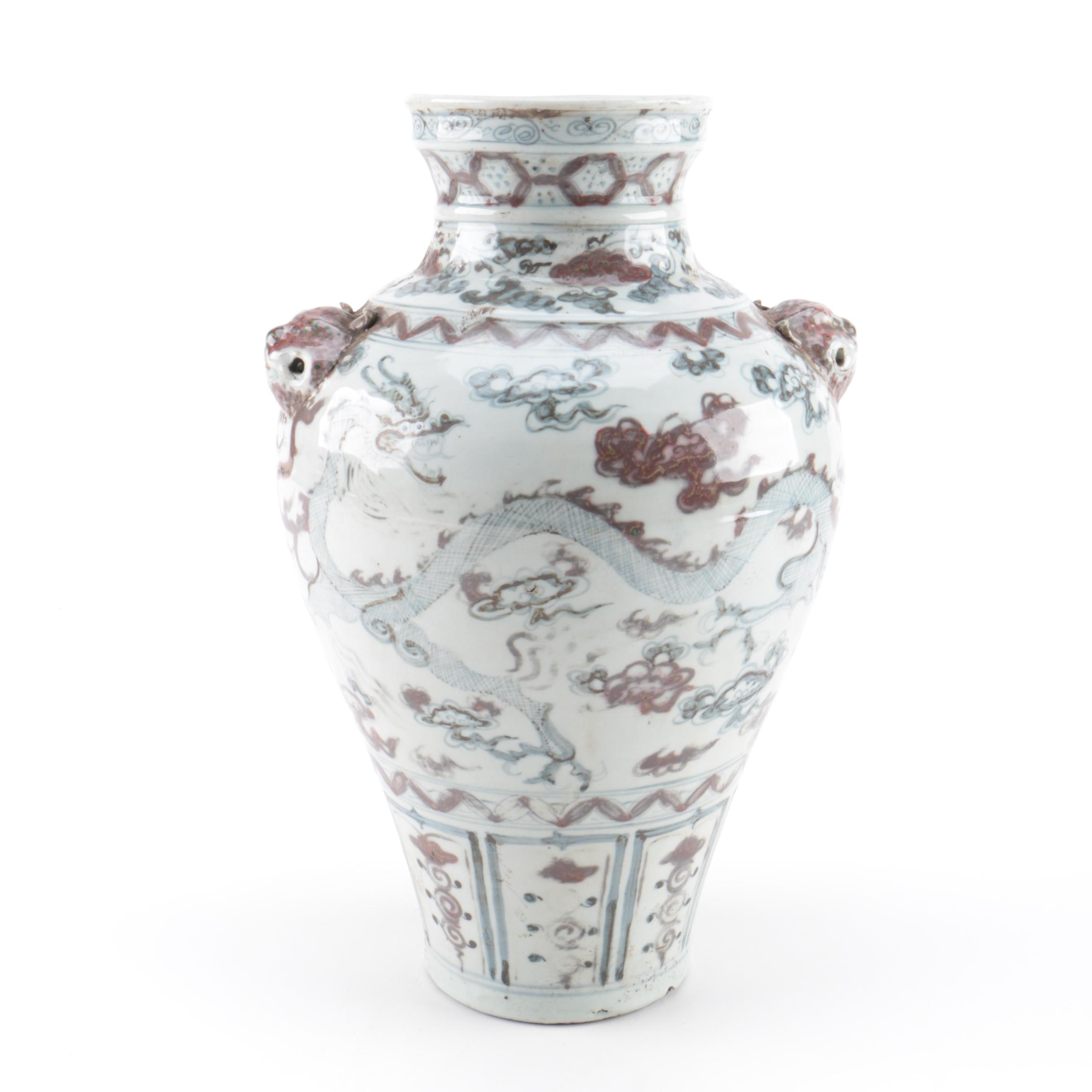 Chinese Ceramic Dragon Urn