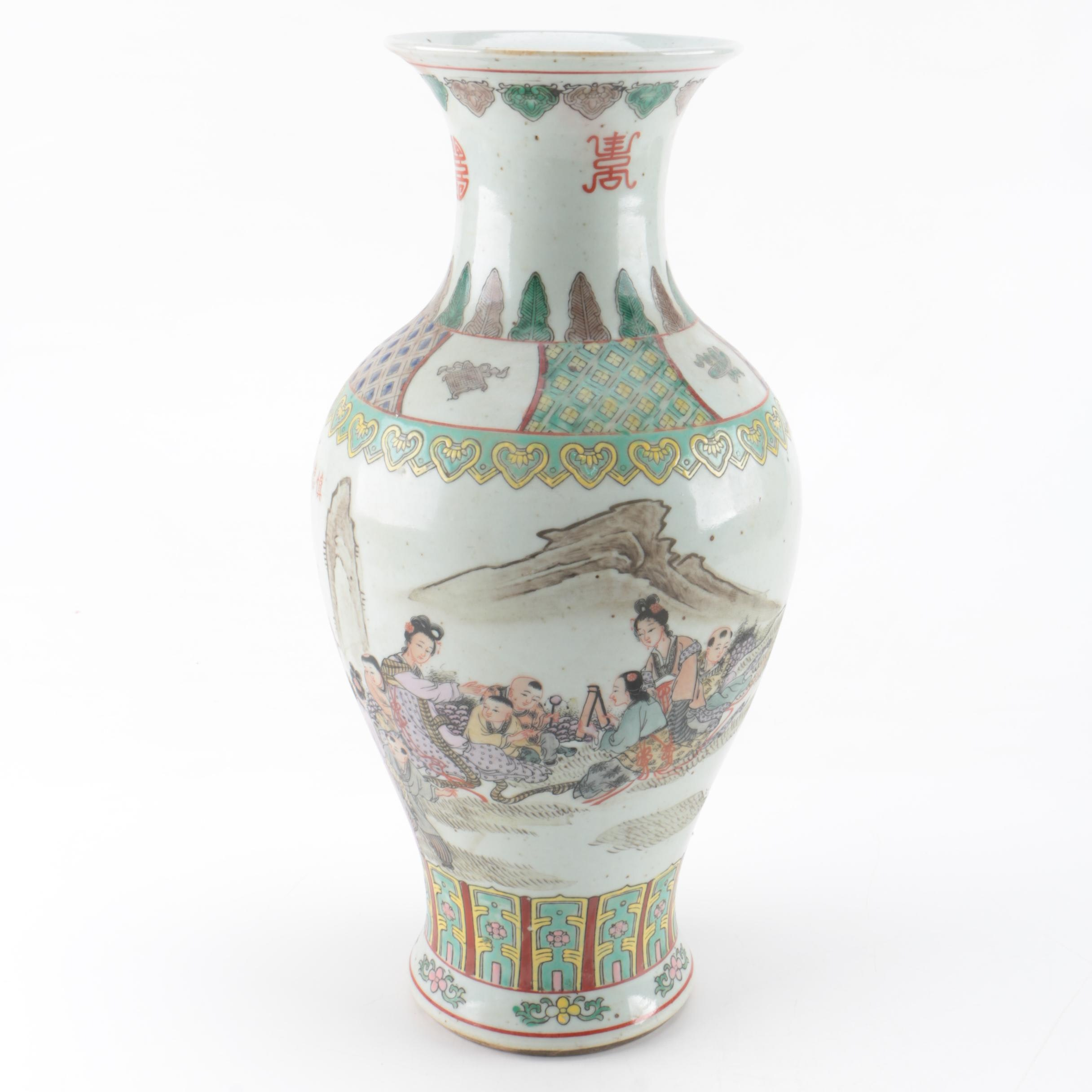 Chinese Longevity Figural Ceramic Vase