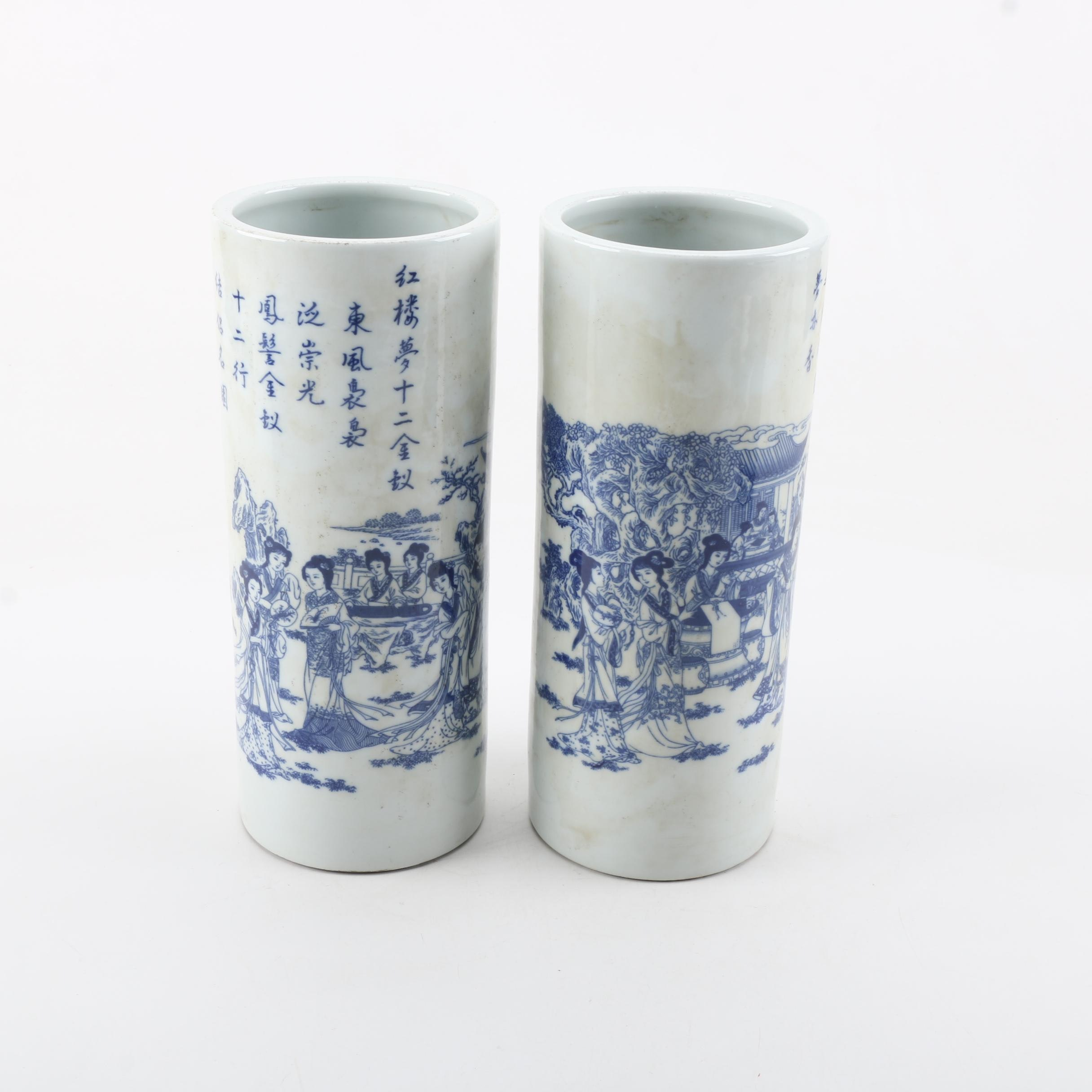 Pair of White and Blue Chinese Vases