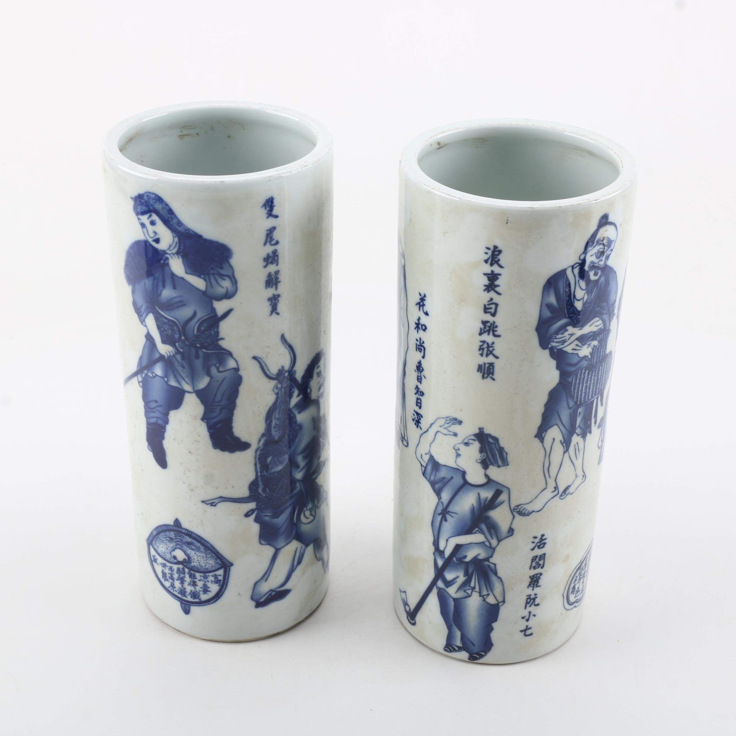 Chinese Blue and White Brush Pots