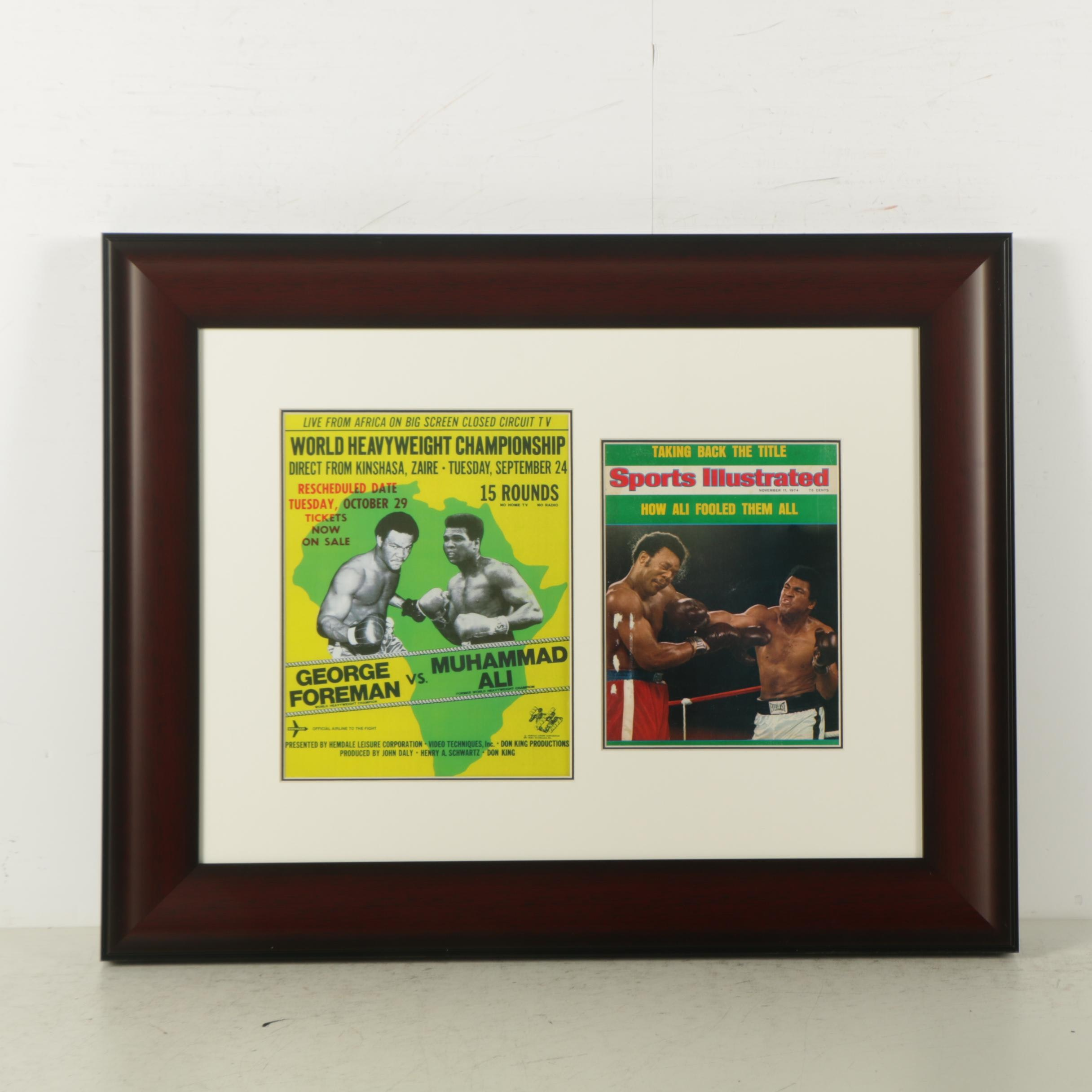 """1974 """"Sports Illustrated"""" """"Rumble in the Jungle"""" Framed Display"""