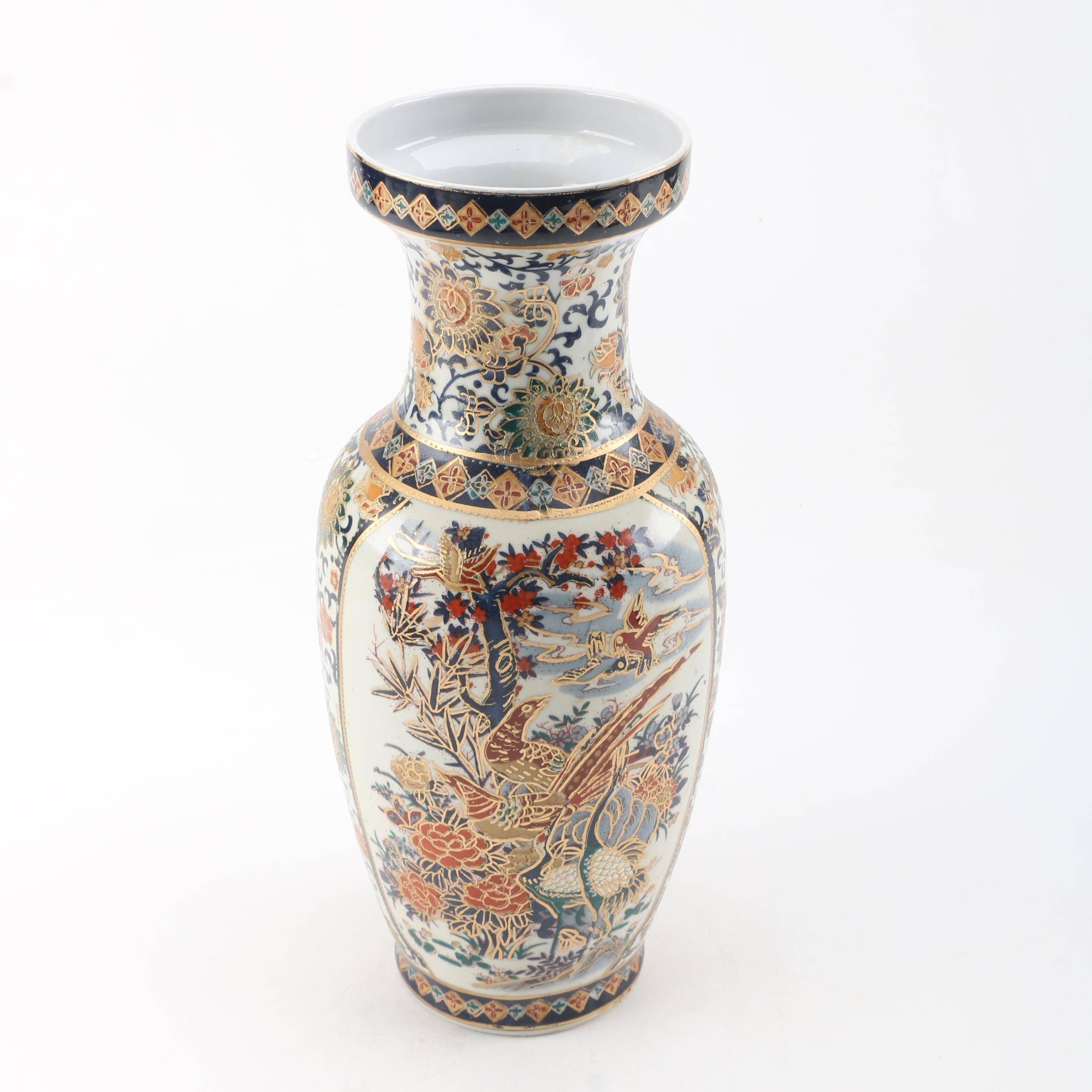 Chinese Satsuma Style Porcelain Vase