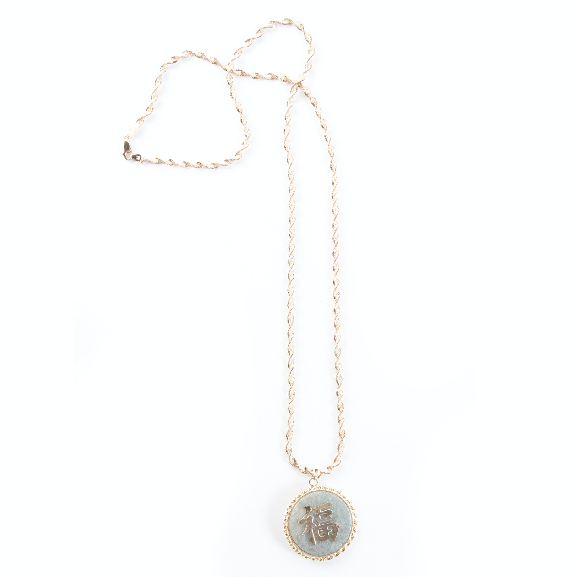 Gold Wash on Sterling Silver, Green Quartz Chinese Pendant Necklace