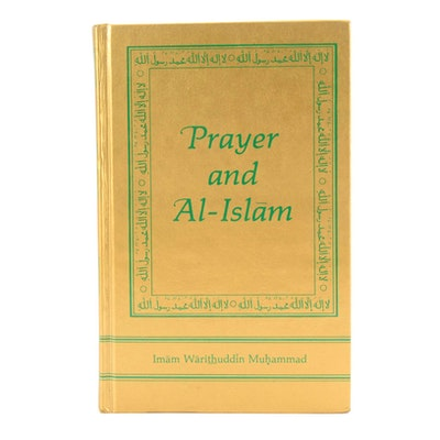 "Signed Muhammed Ali ""Prayer and Al-Islam"""