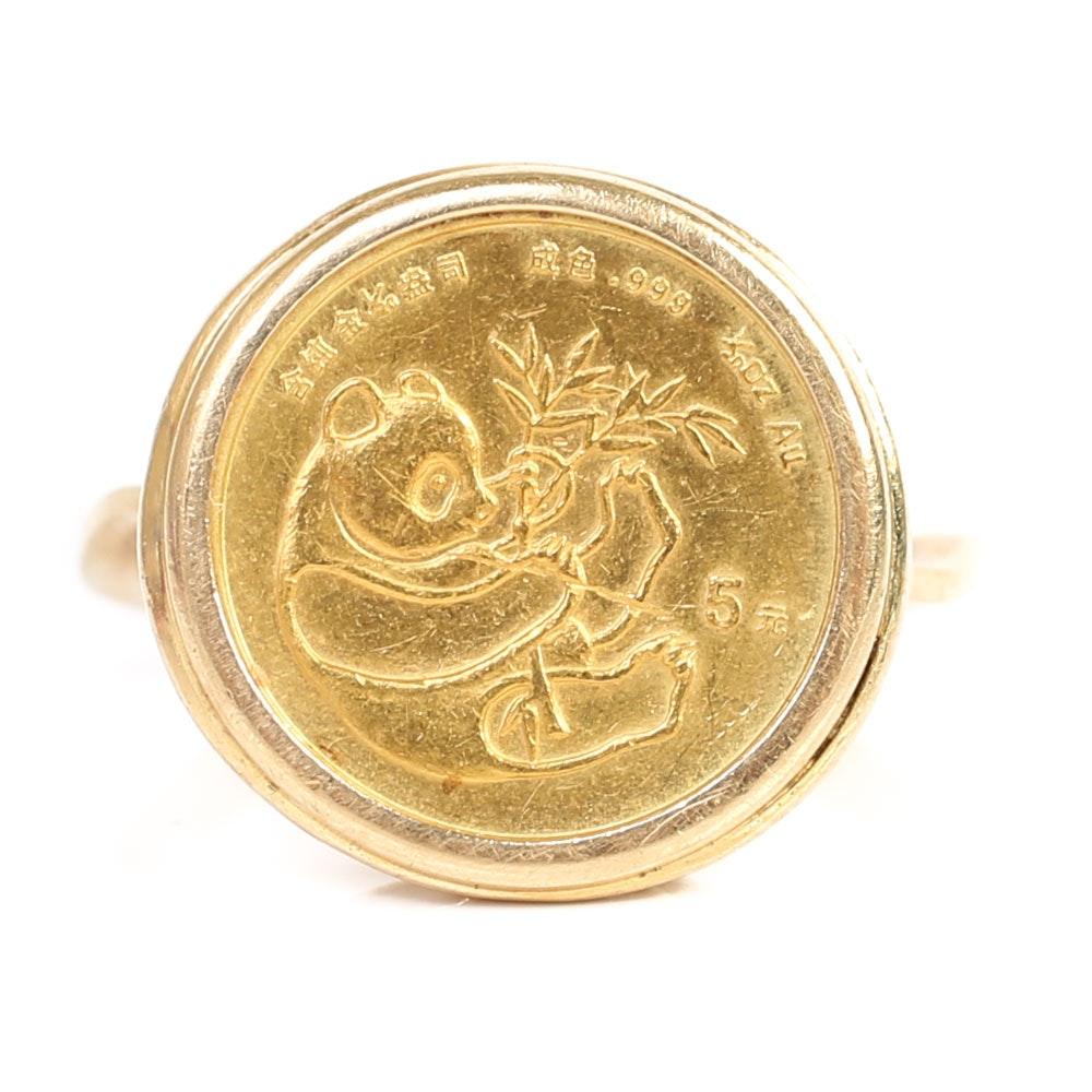 14K Yellow Gold Ring with China 5 Yuan Gold Panda Coin