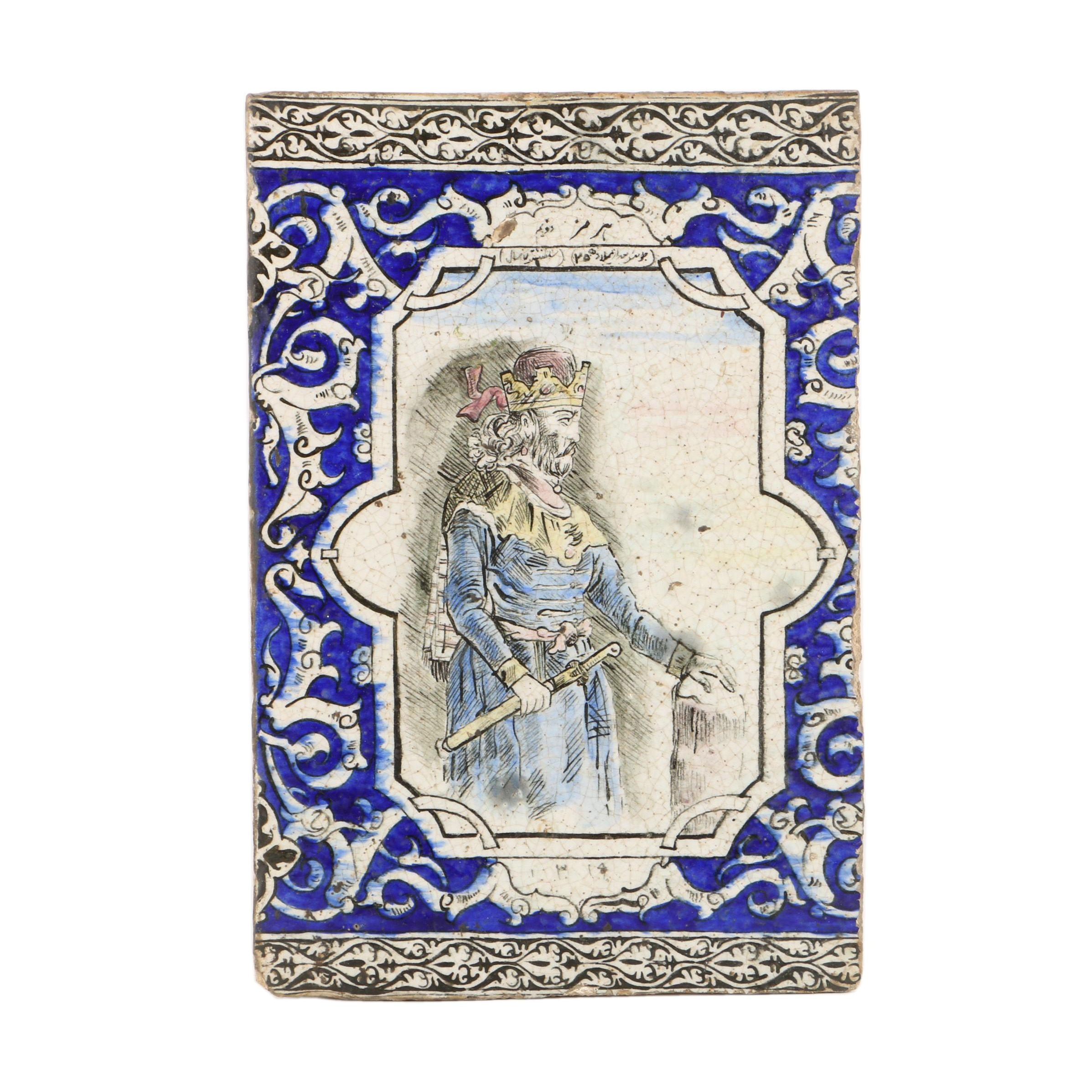 Antique Persian Hand-Painted Ceramic Tile of a King
