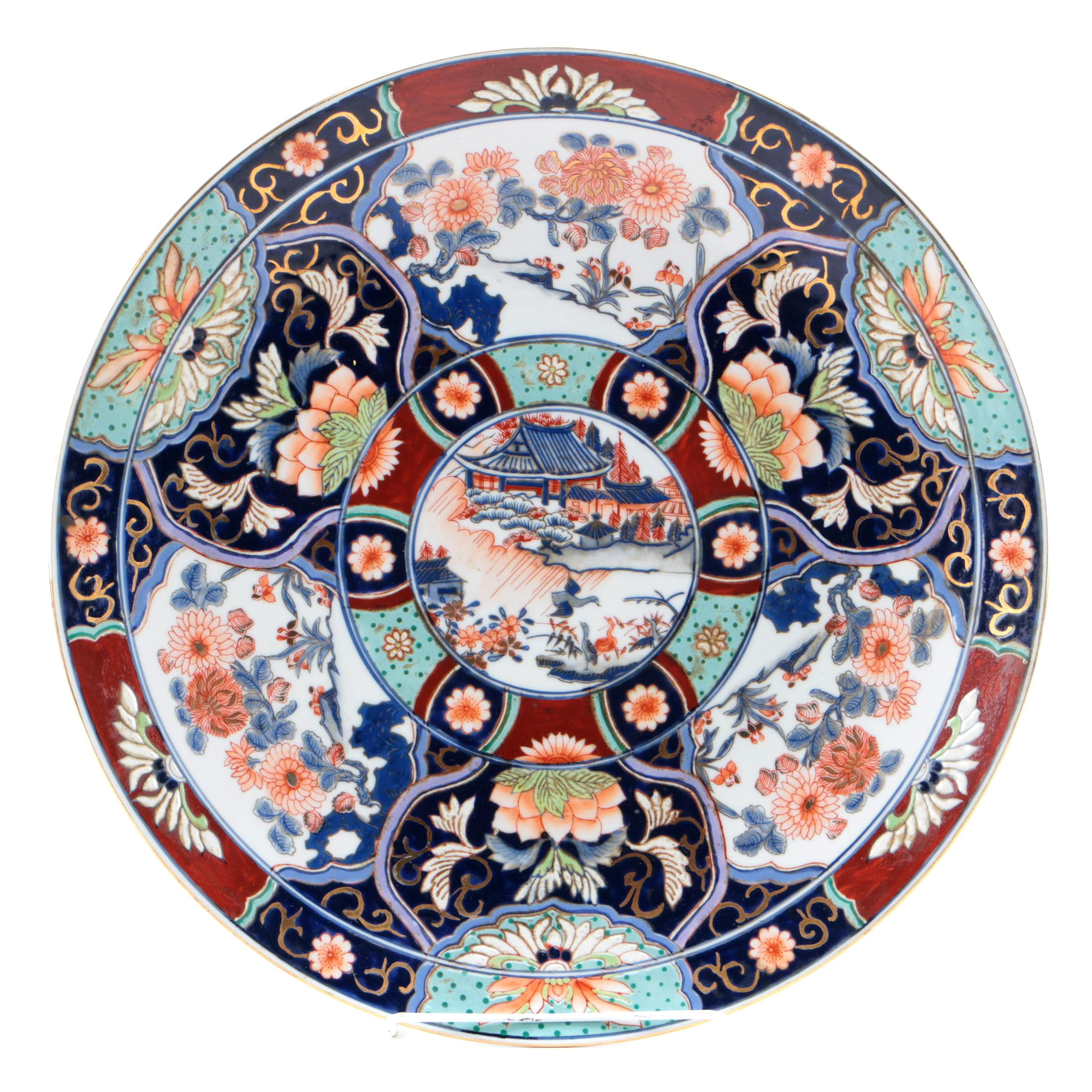 """Japanese""""Lotus and Peony"""" Porcelain Charger"""
