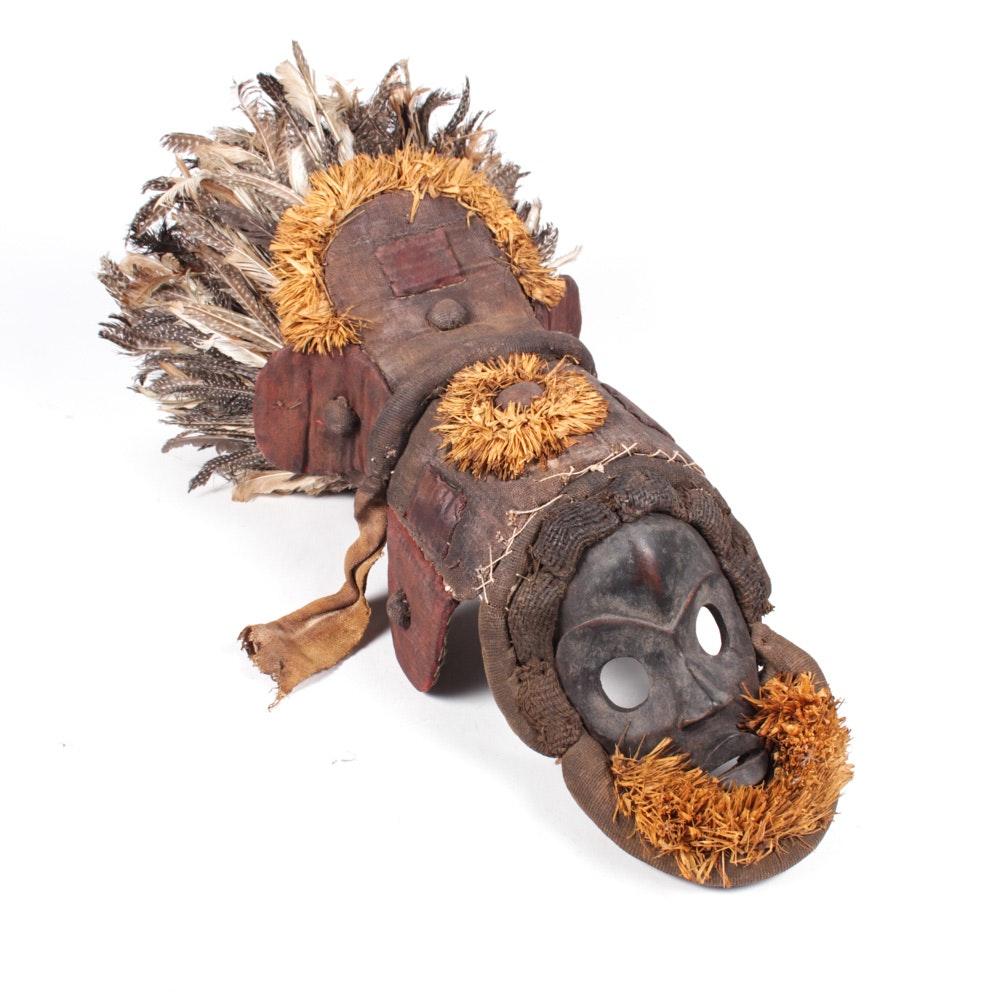 Vintage Ivory Coast Handmade Dan Mask