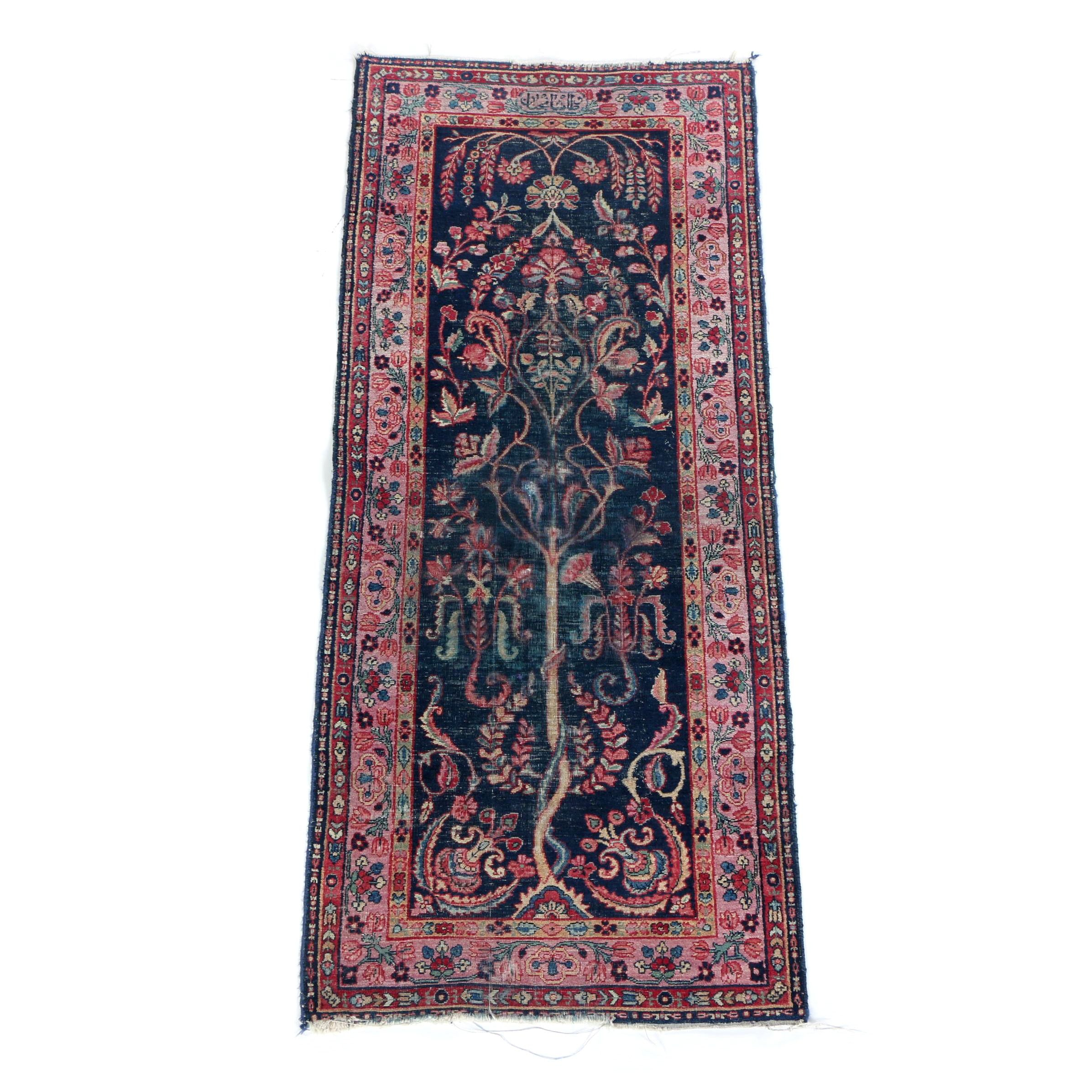 Hand-Knotted Vintage Signed Persian Tree of Life Area Rug
