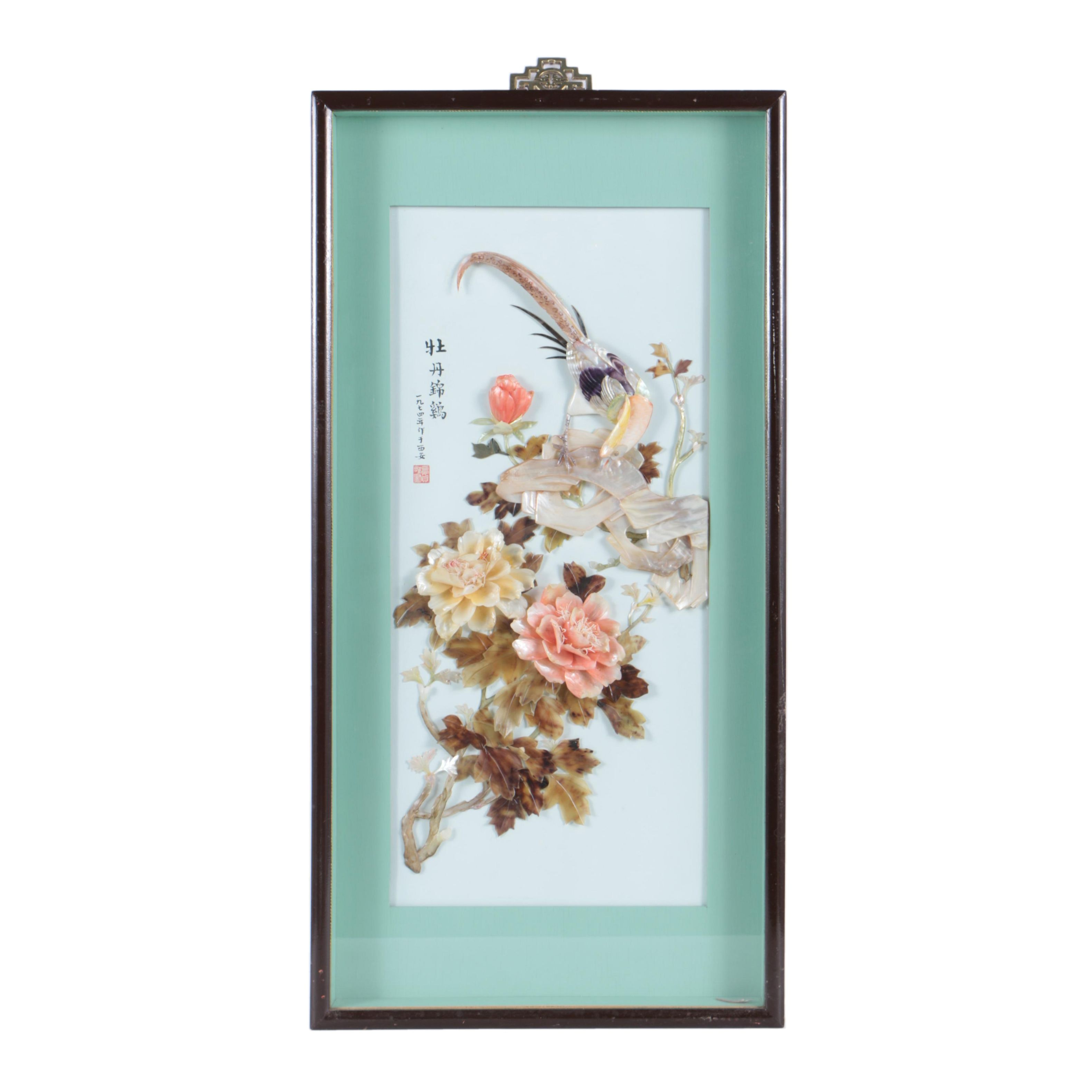 Chinese Carved Shellfish Artwork of Bird and Flowers