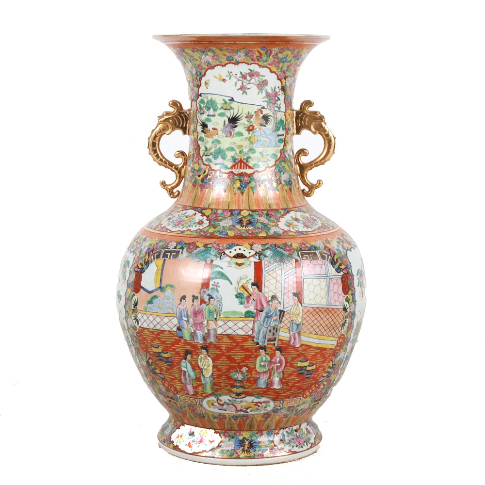Chinese Porcelain Decorative Floor Vase
