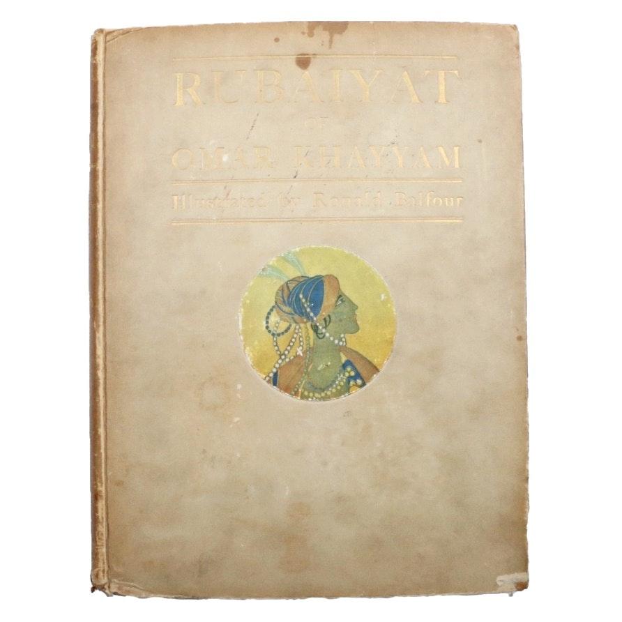 "1920 Edition of ""Rubaiyat of Omar Khayyam"" Illustrated by Ronald Balfour"