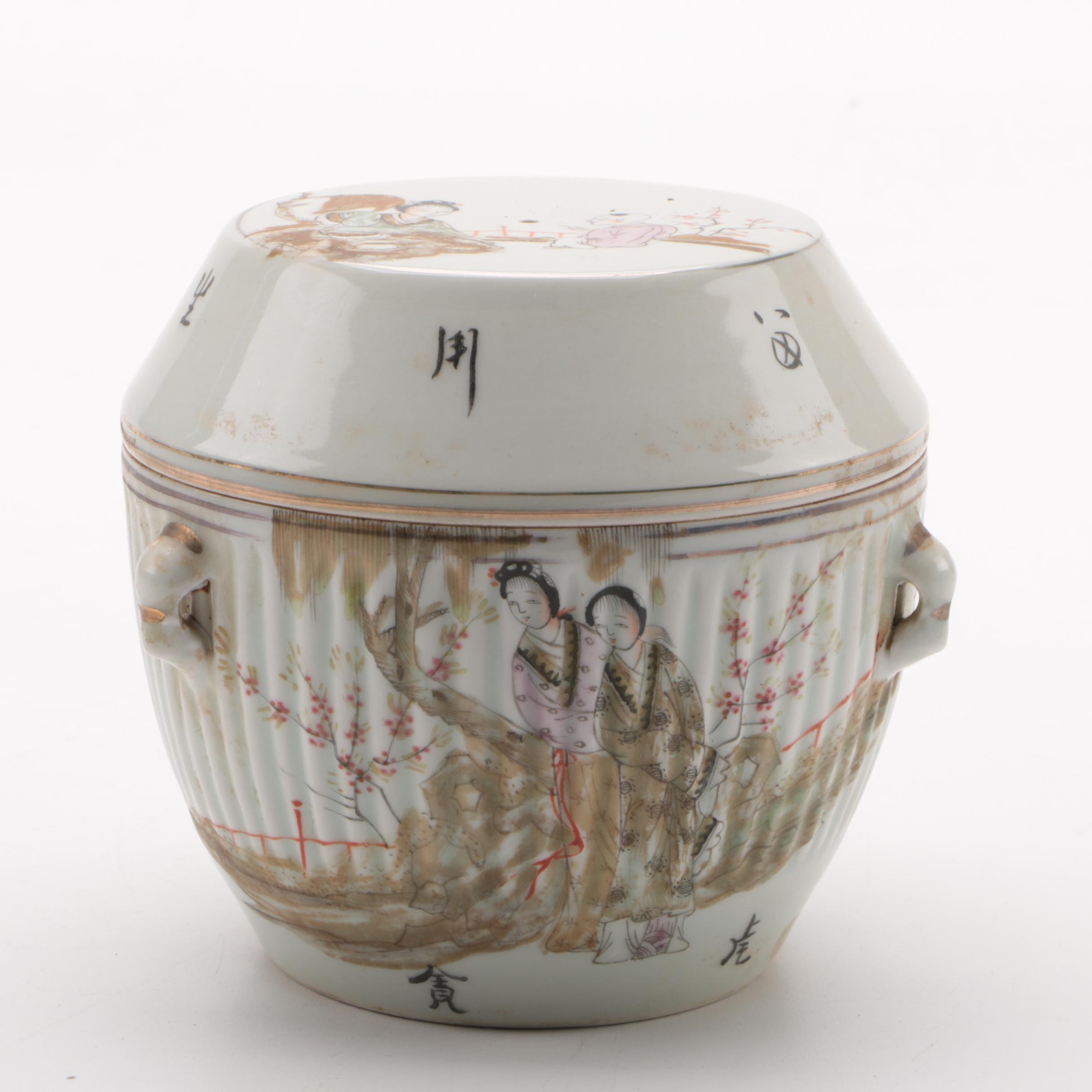 Republic Period Chinese Porcelain Covered Pot