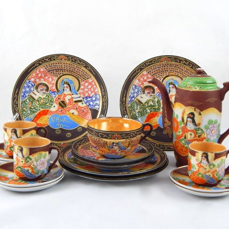 Satsuma Style Tea Set and Dessert Plates ...  sc 1 st  EBTH.com & Satsuma Style Tea Set and Dessert Plates : EBTH