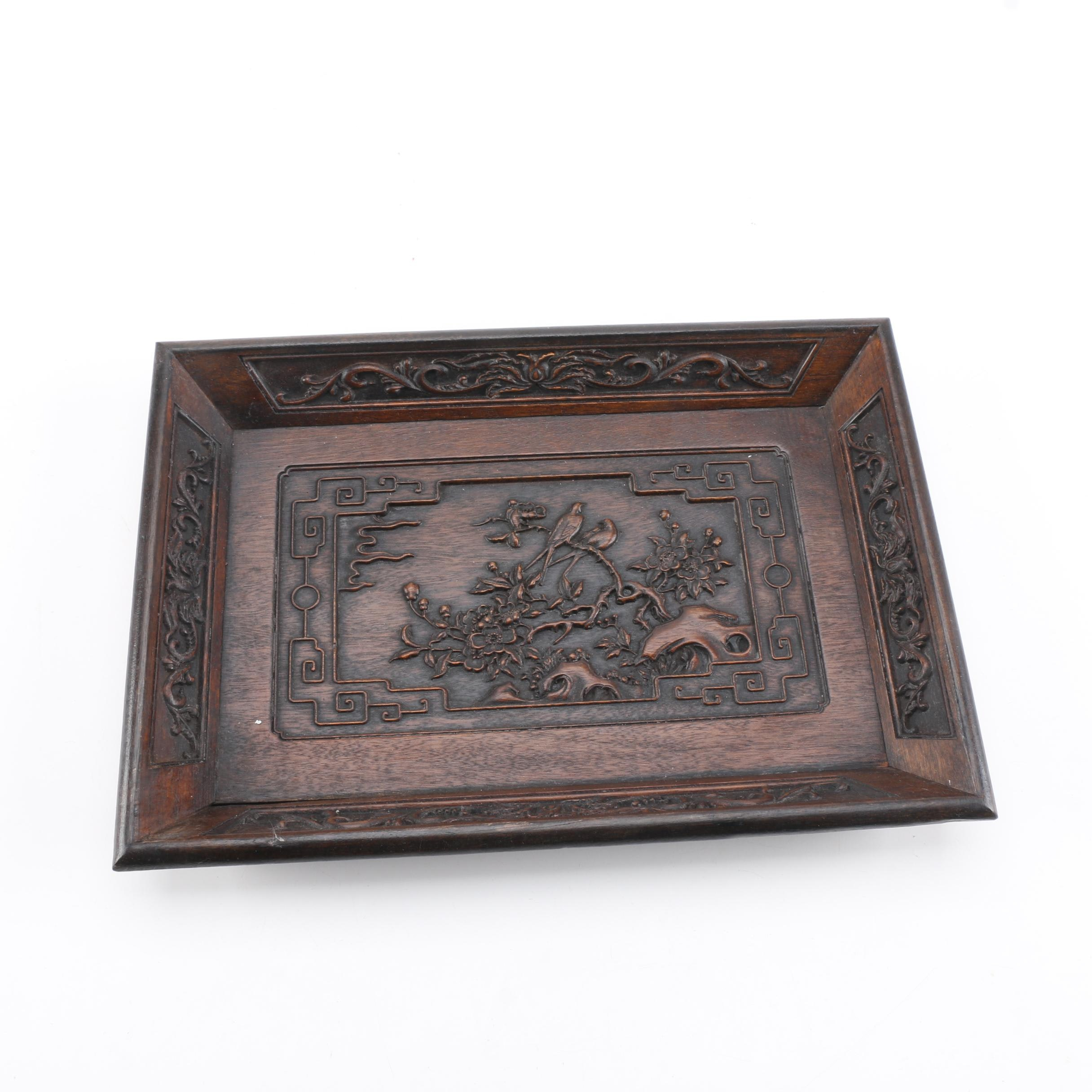 Chinese Carved Wood Tray