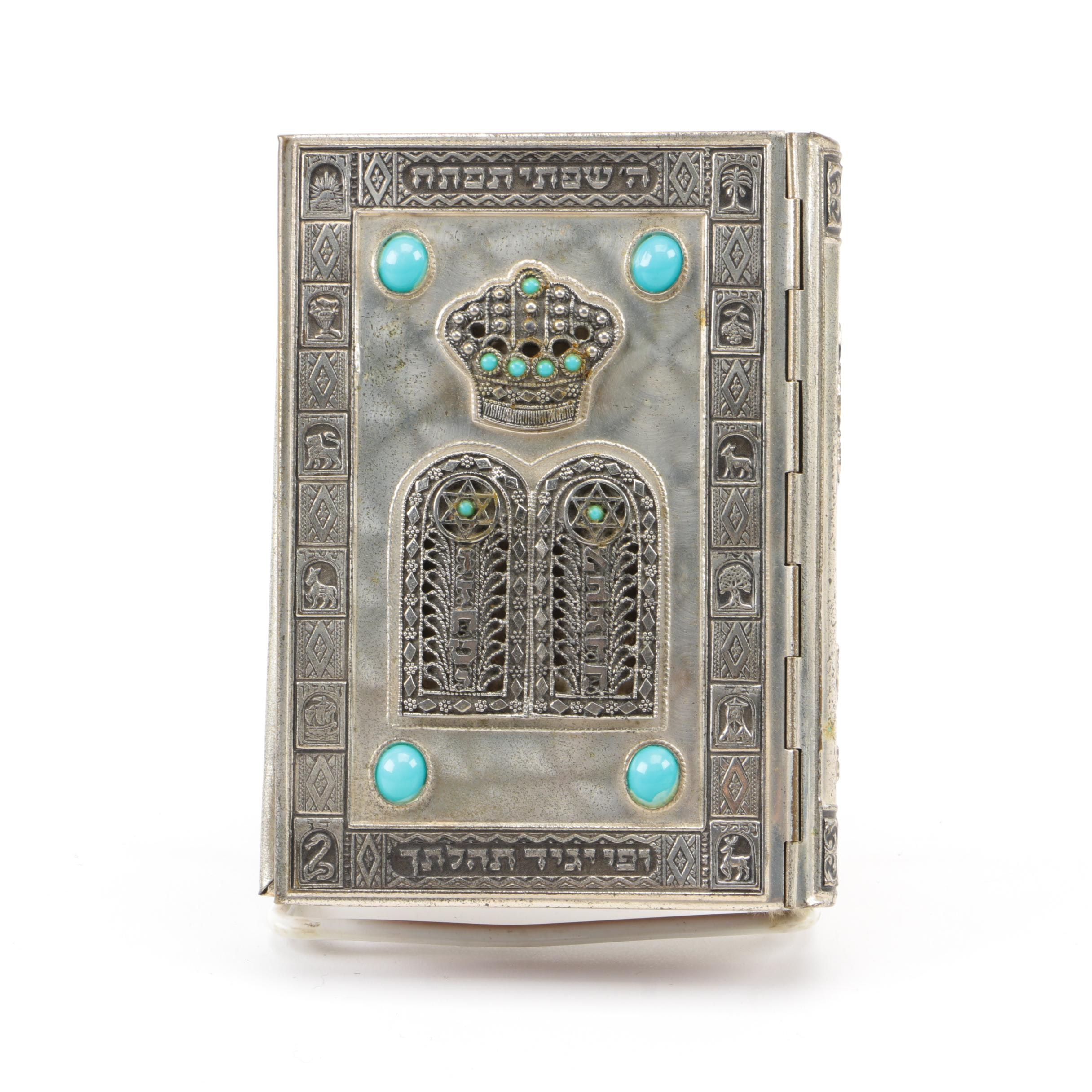 Metal-Bound Jewish Prayer Book