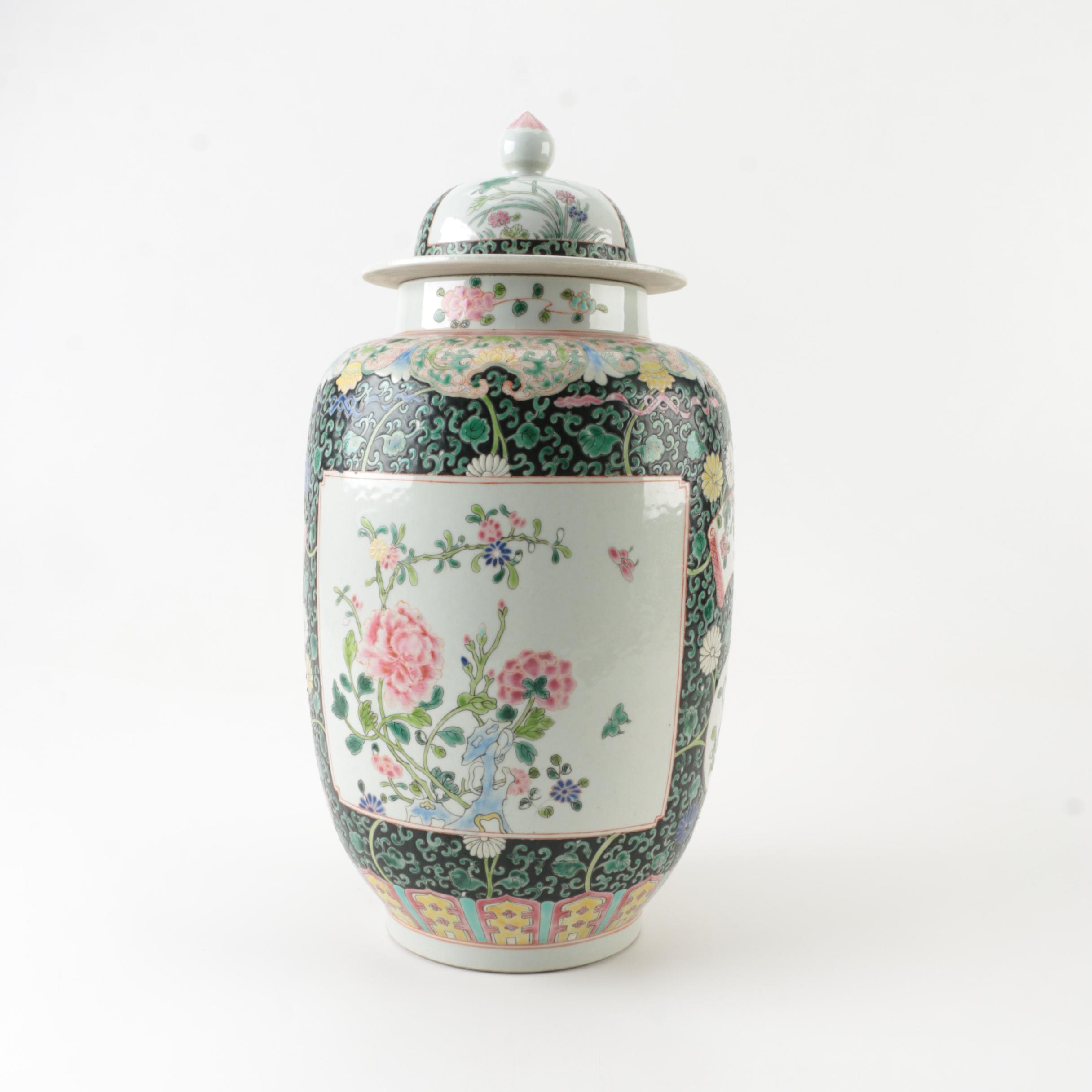 Asian Inspired Ceramic Lidded Urn