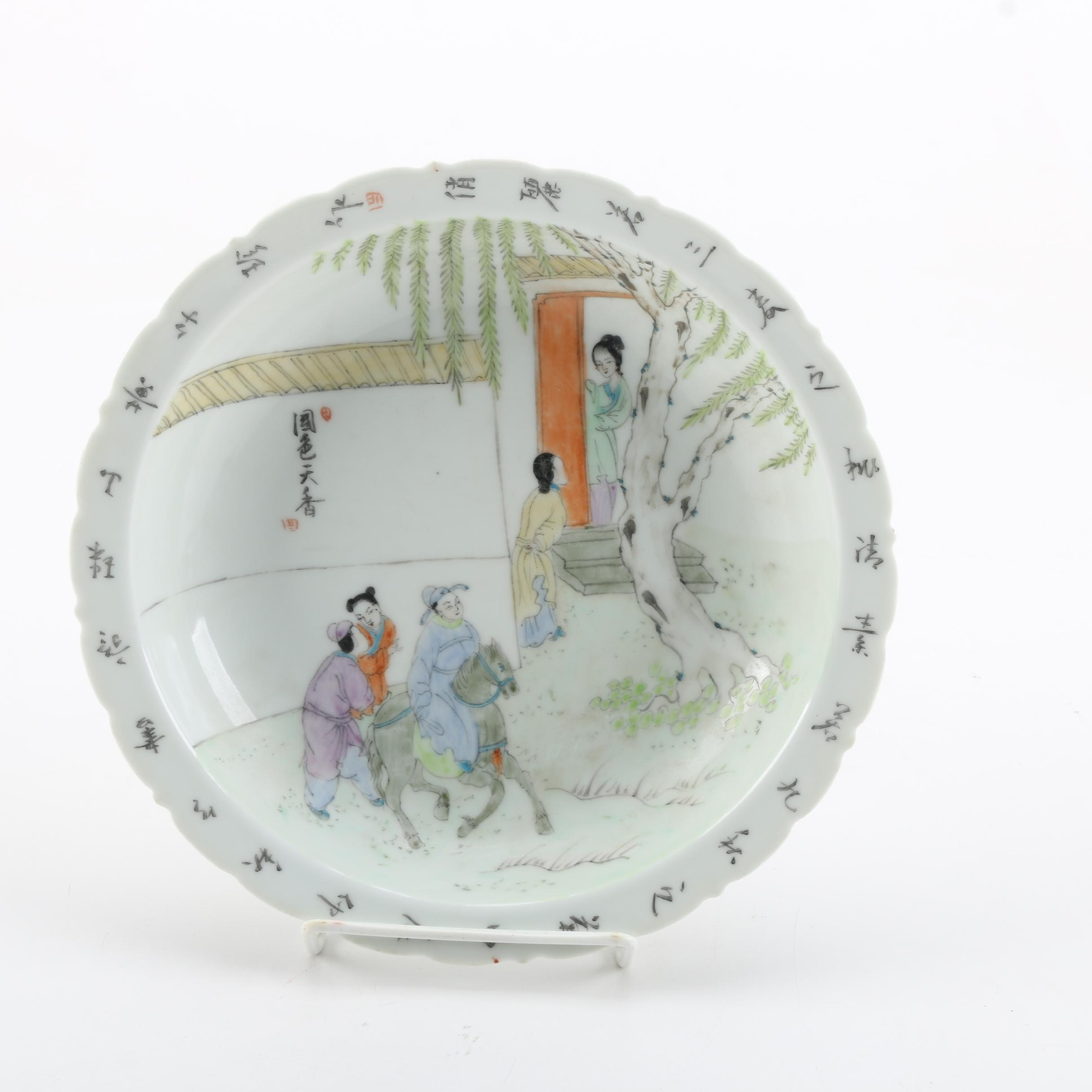 Hand-painted Chinese Porcelain Plate
