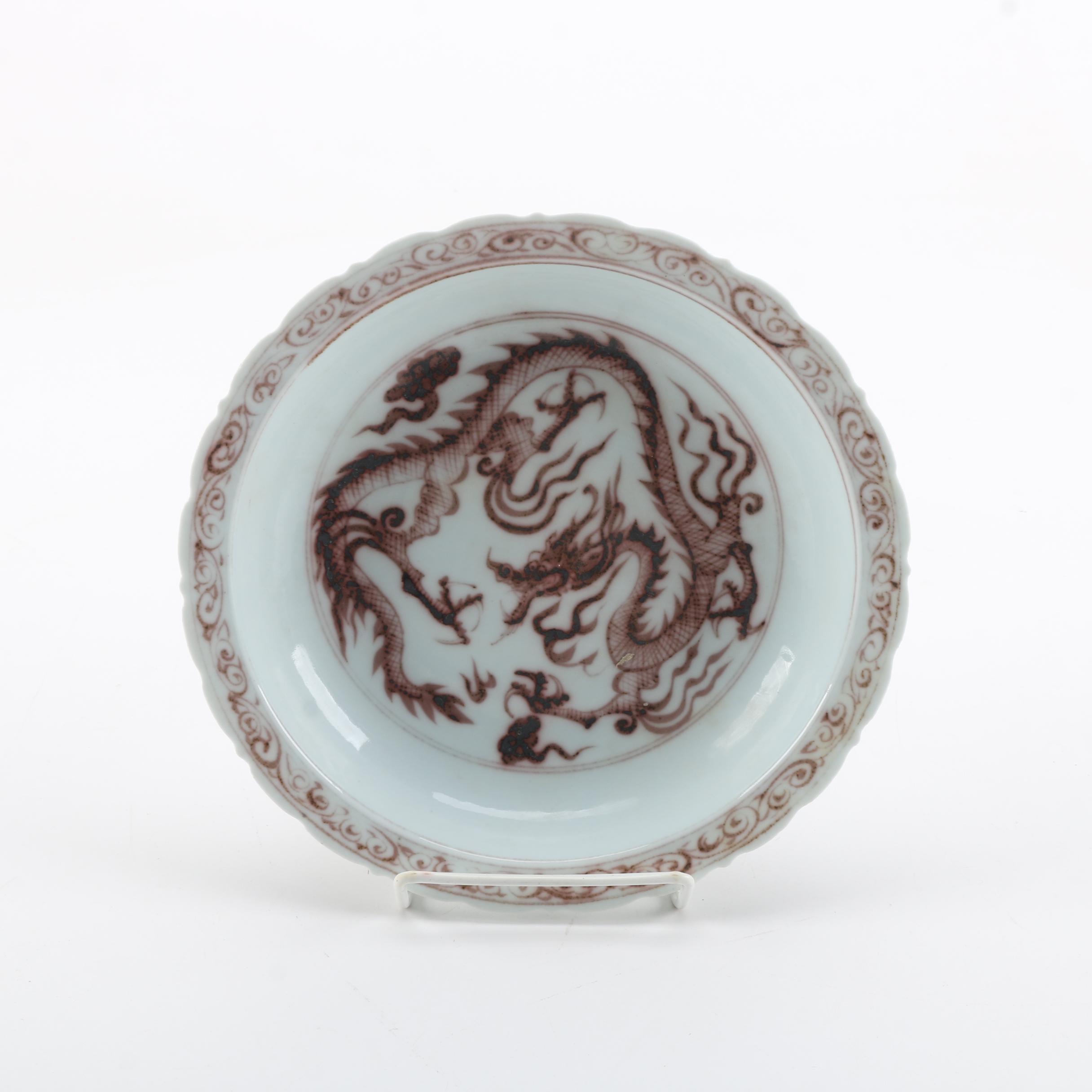 Hand-painted Dragon Motif Chinese Porcelain Bowl