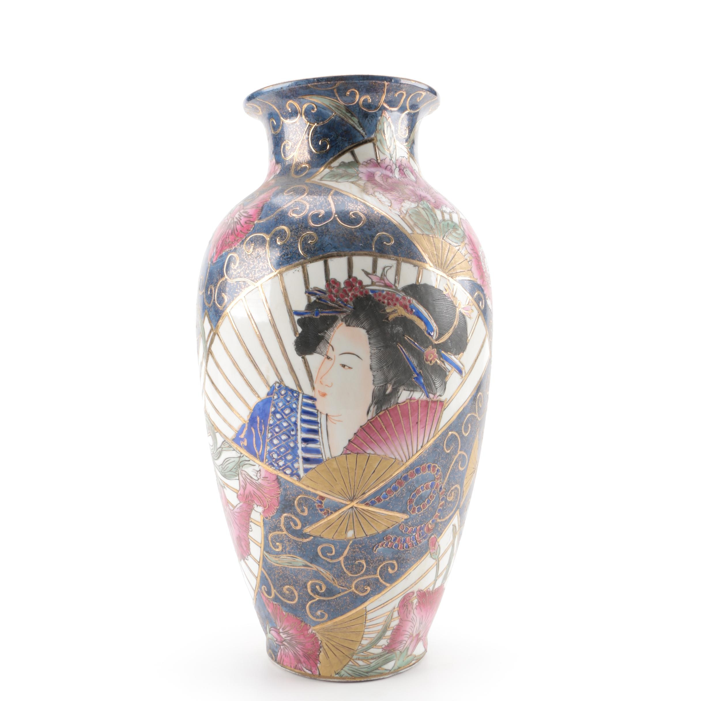 Chinese Hand-Painted and Moriage Porcelain Vase