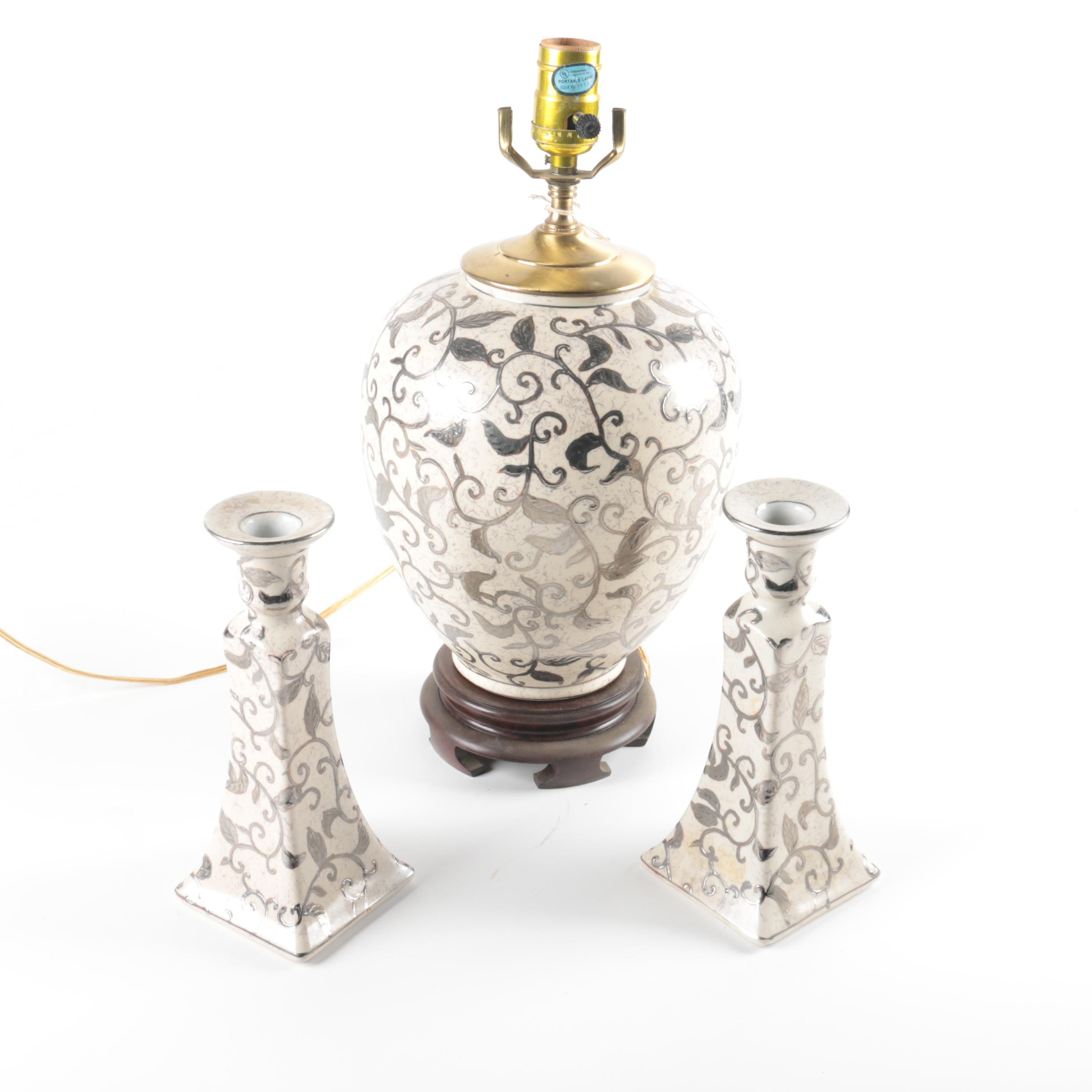 Asian Inspired Black and White Table Lamp and Candle Holders