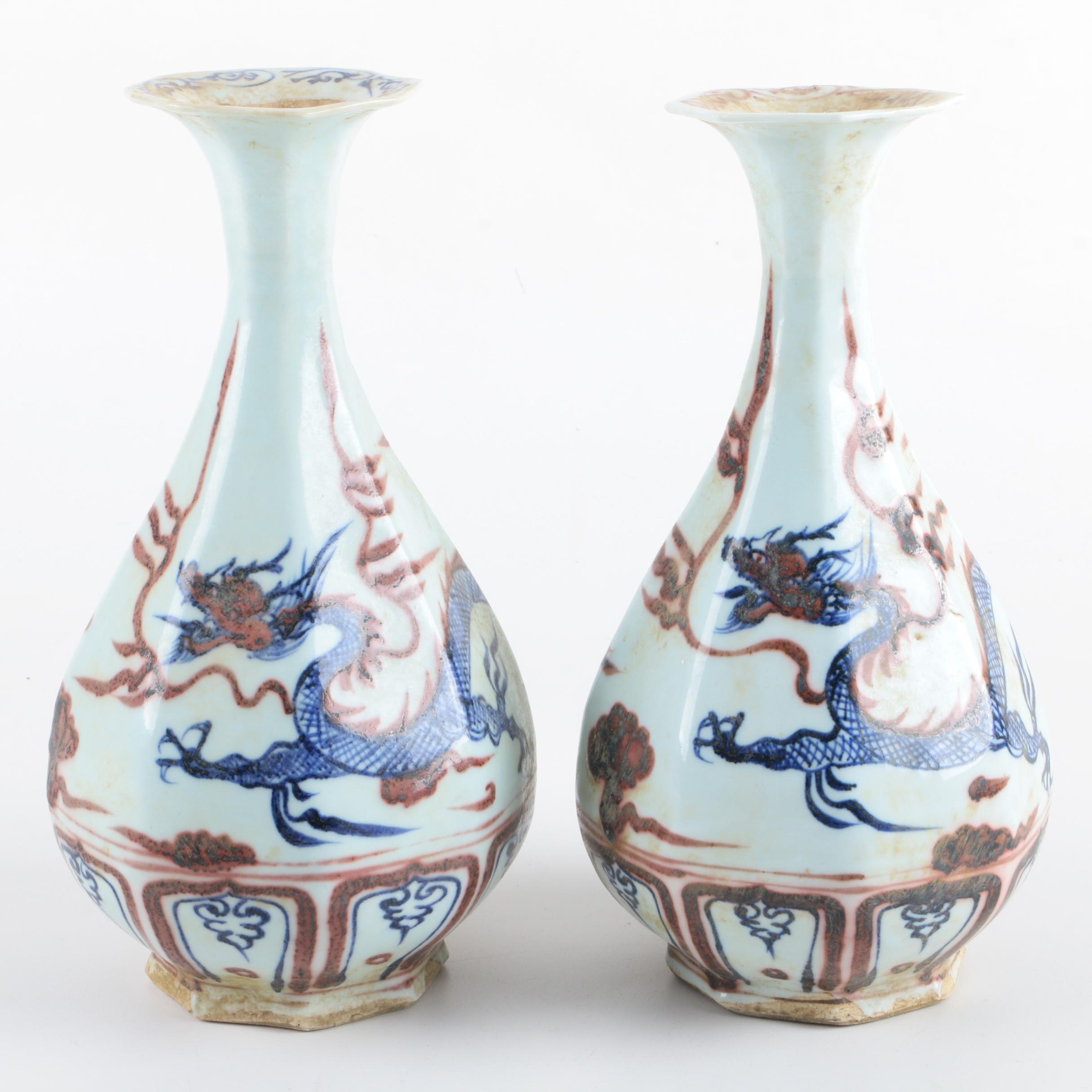 Chinese Hand Painted Dragon Vases