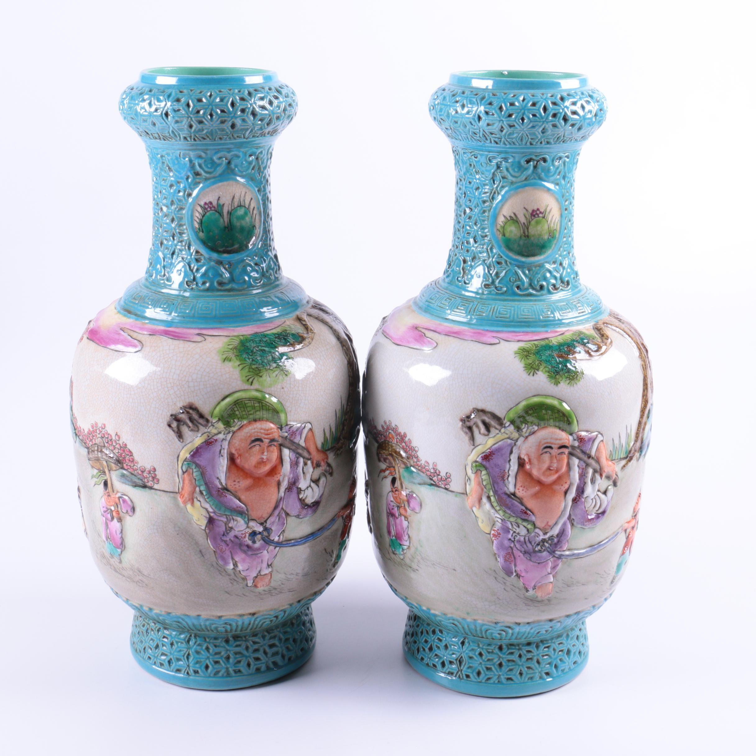Matching Chinese Porcelain Vases