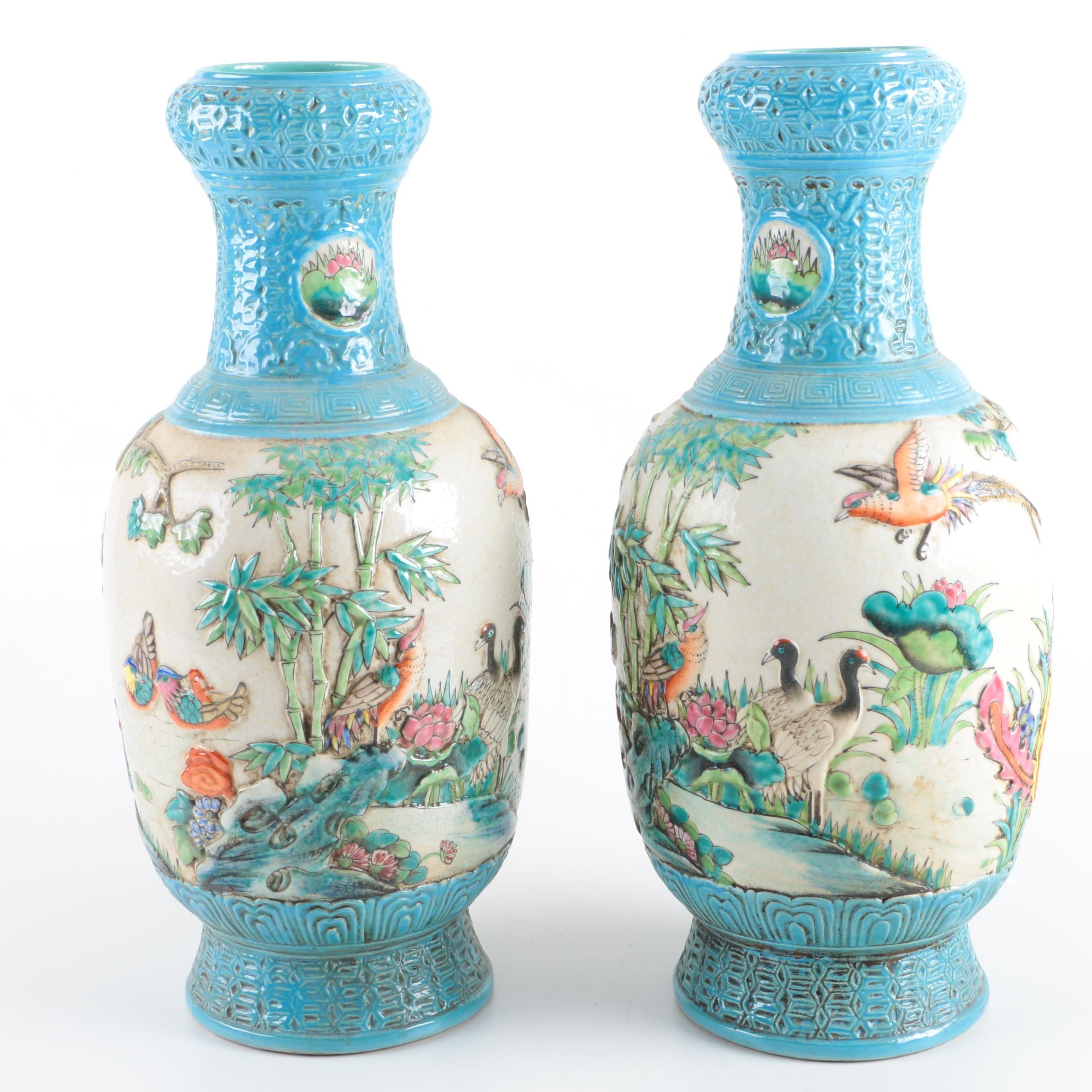 Chinese Embossed Ceramic Vases