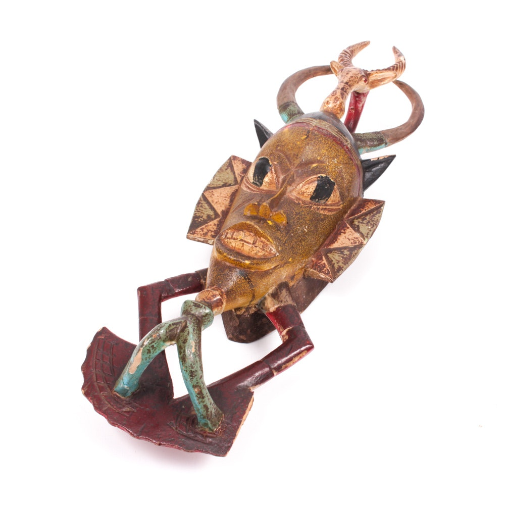 West African Hand-Carved Decorative Mask