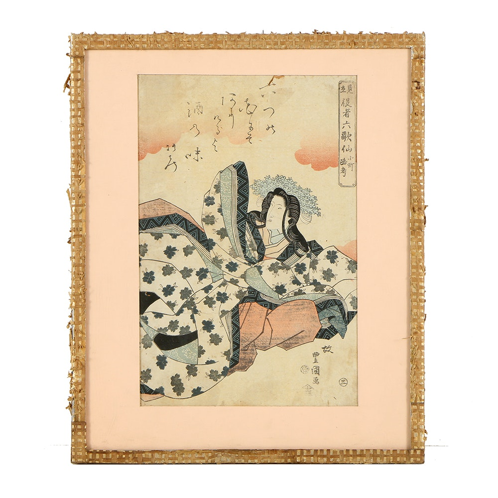 Japanese Woodblock Print on Rice Paper After Utagawa Toyokuni
